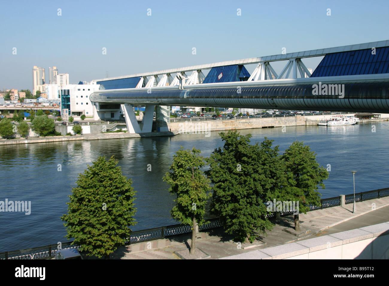 Bagration bridge in Kutuzov Avenue - Stock Image
