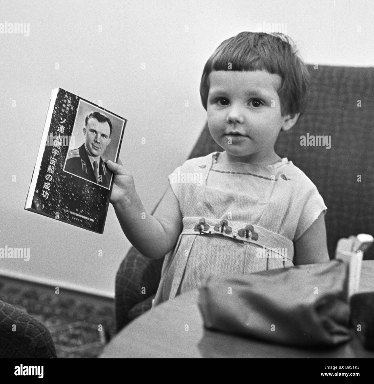 Lenochka Gagarina with book about her father published in Japan - Stock Image