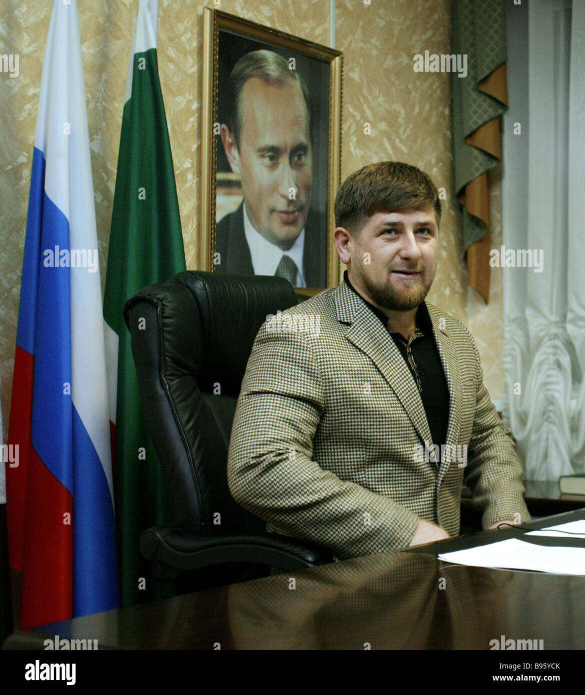 Chechen President Ramzan Kadyrov replied to questions from compatriots in Russia and abroad during an online conference - Stock Image