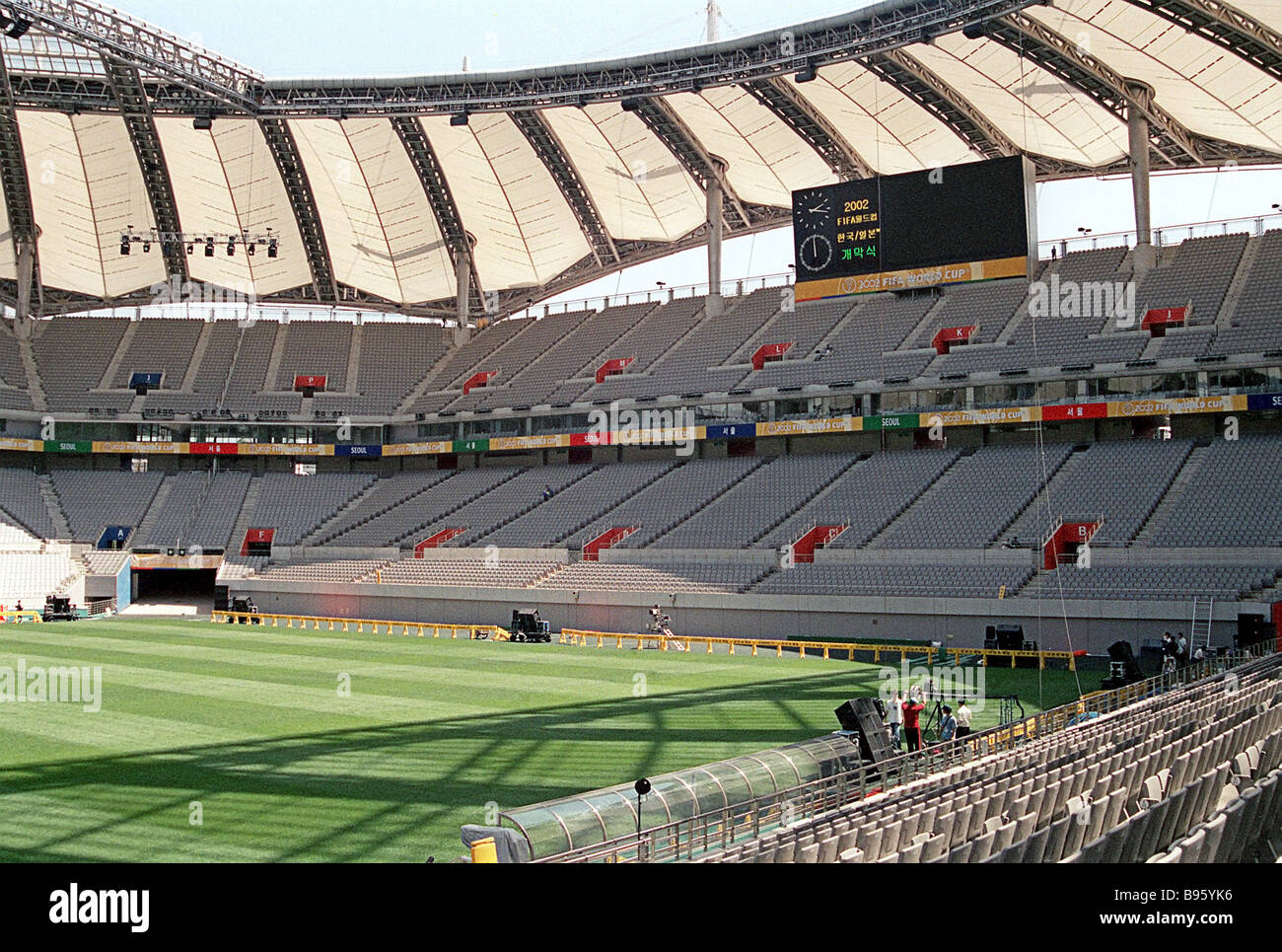 A stadium in Seoul, South Korea, which hosted the opening match of the the 17th World Football Championship. - Stock Image