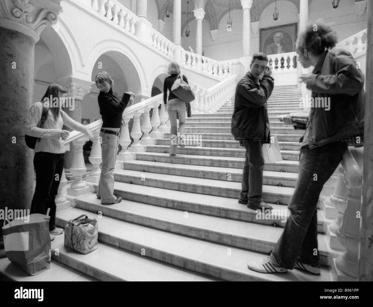 Students of the journalism faculty of Moscow State University MGU - Stock Image