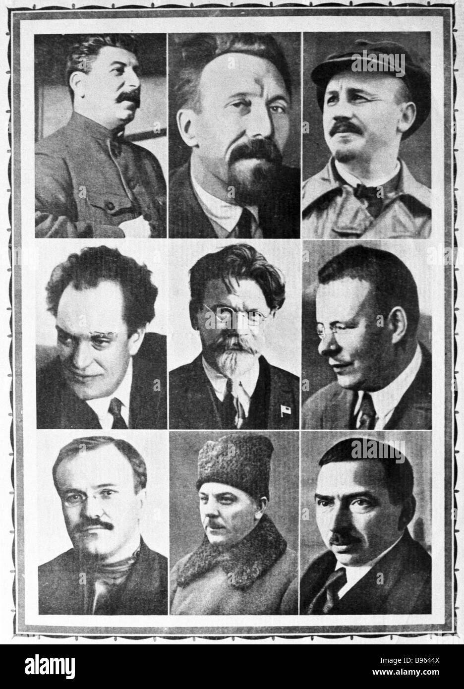 members of the politburo of the central committee of the