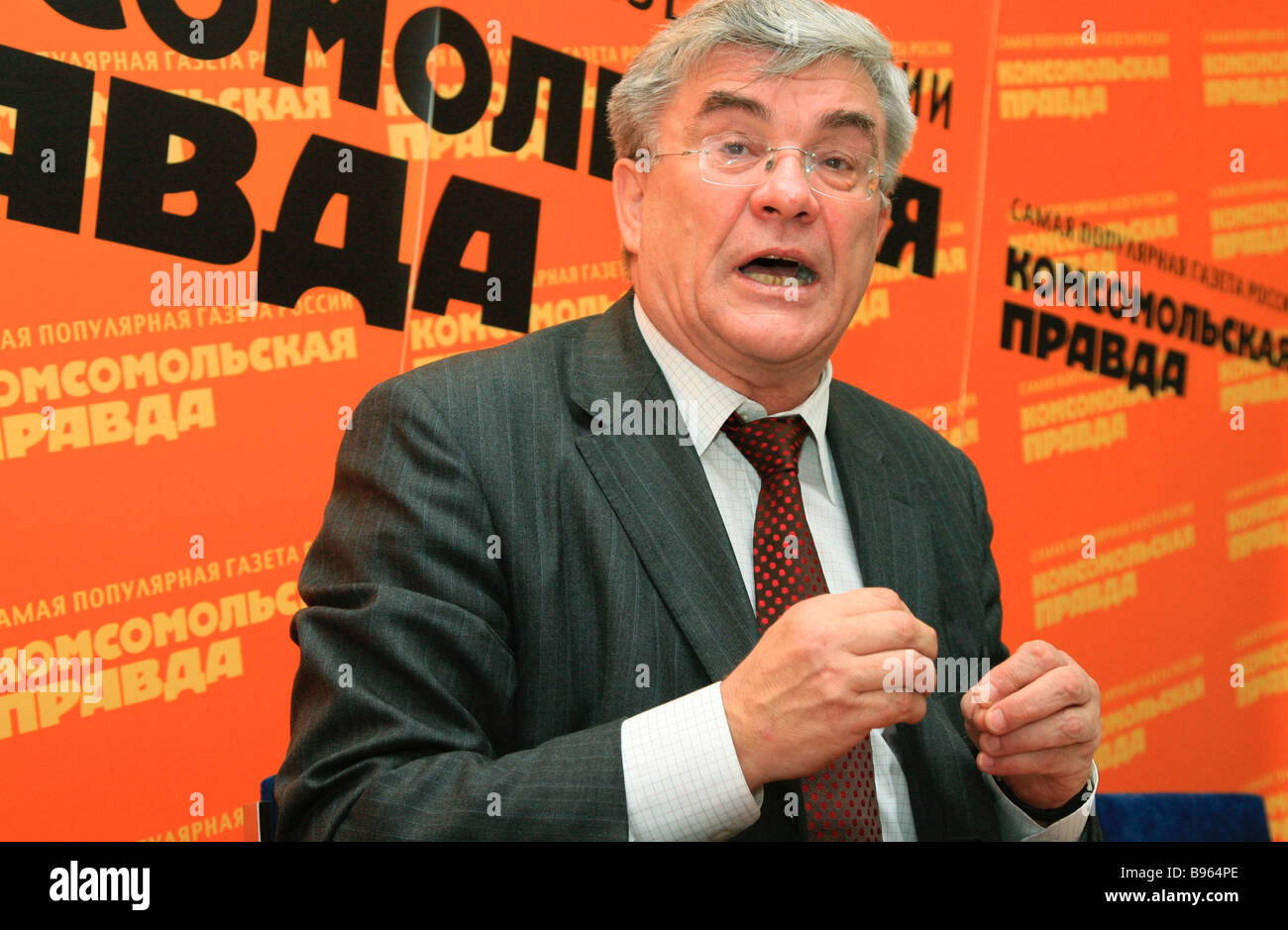 Gennady Batanov head of the Russian Pension Fund at a news conference Stock Photo