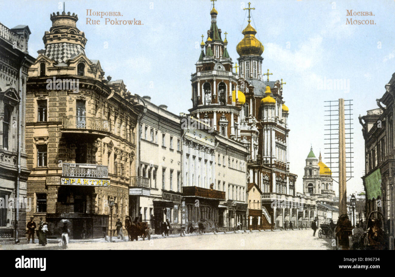 Pokrovka Street in Moscow (Chernyshevsky Street from 1940 to 1992). In the center is the Assumption Church in Kotelniki - Stock Image