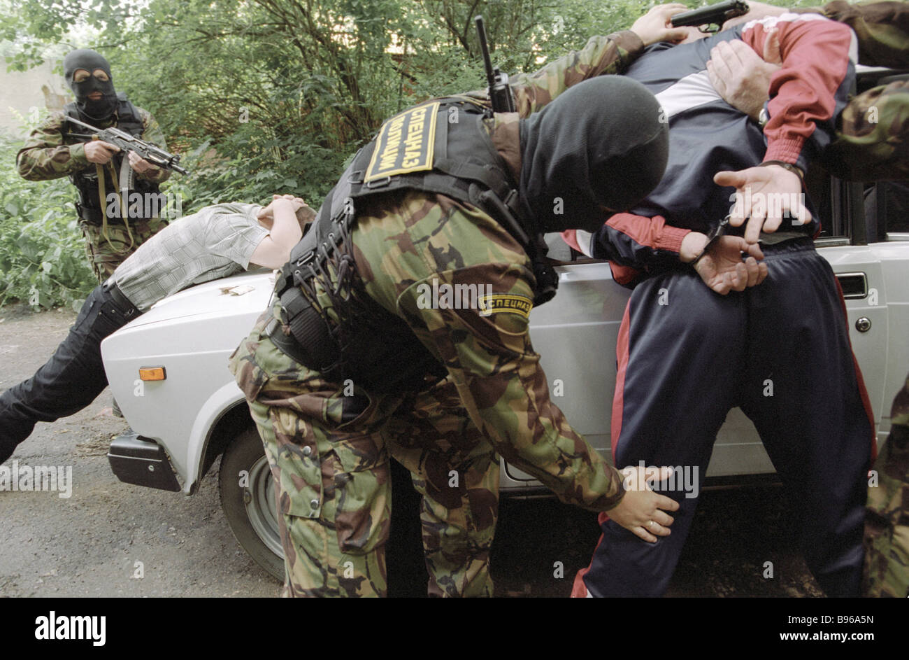 Drug dealers being detained by operatives of the Kaluga regional department of the Federal Agency for Controlling - Stock Image