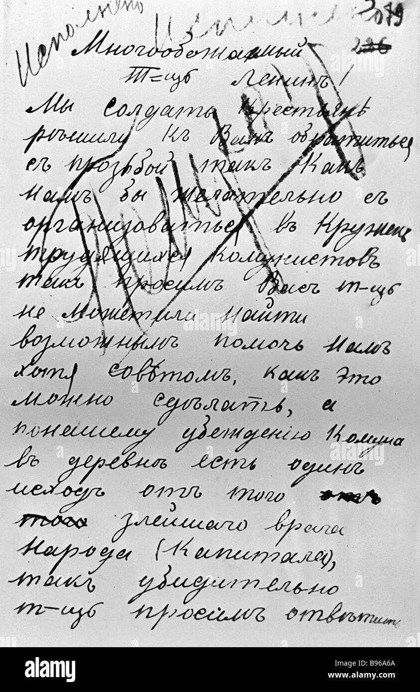 A page from the letter to Vladimir Lenin written by peasant soldiers on April 22 of 1917 Archive of the Revolution - Stock Image