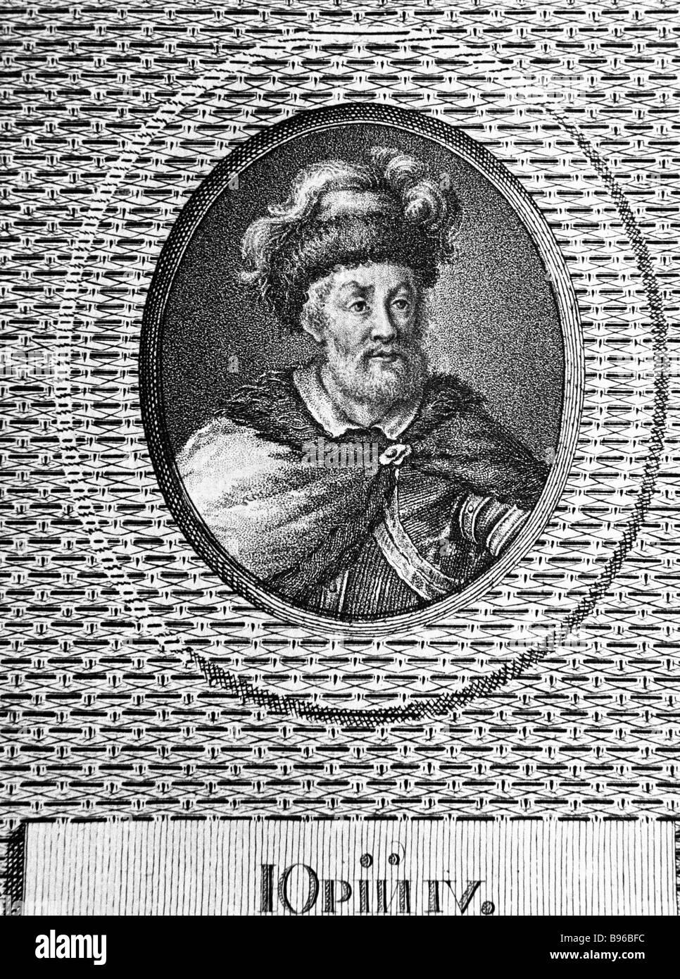 Yury Dmitriyevich the son of Dmitry Donskoi and Prince of Zvenigorod and Galich Kostromskoi since 1389 was the Grand - Stock Image