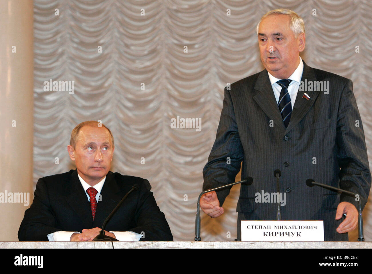 October 23 2007 President Vladimir Putin left and Stepan Kirichuk the president of the All Russia Congress of municipal - Stock Image