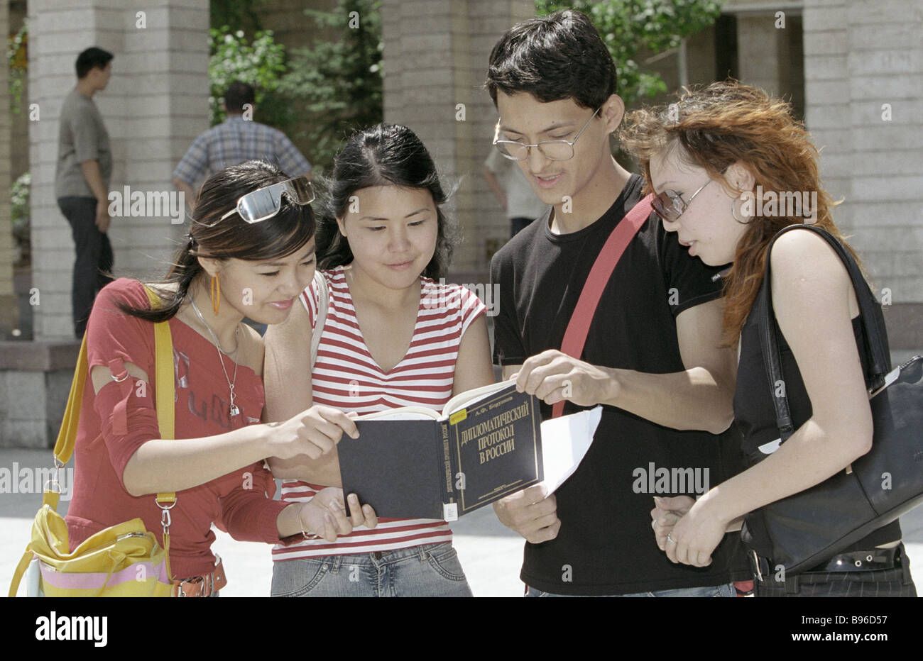 Students of International Relations Department of Russian Kyrgyz Slav University - Stock Image