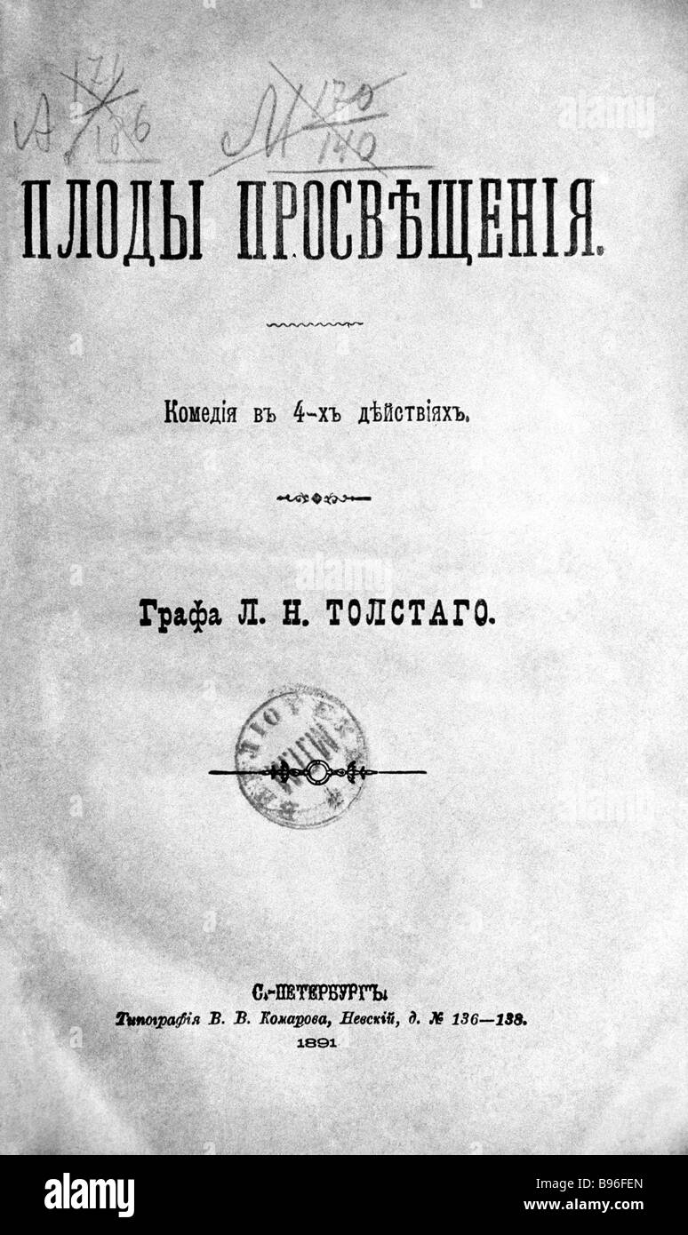 The front page of Leo Tolstoy's play 'The Fruits of Enlightenment.' A 1891 publication. - Stock Image