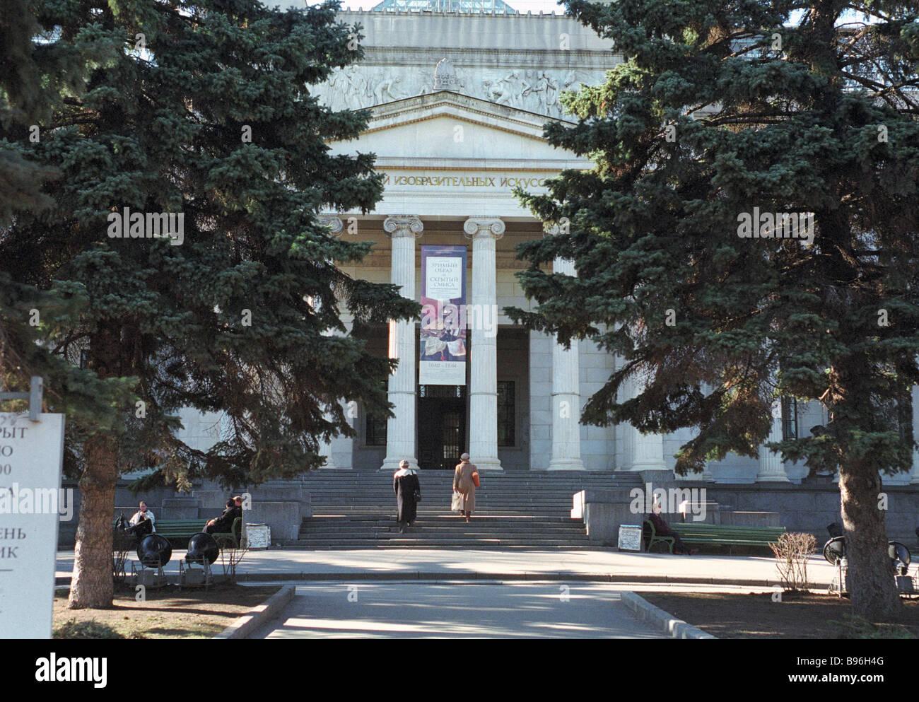 Alexander Pushkin tate Museum of Fine Arts - Stock Image