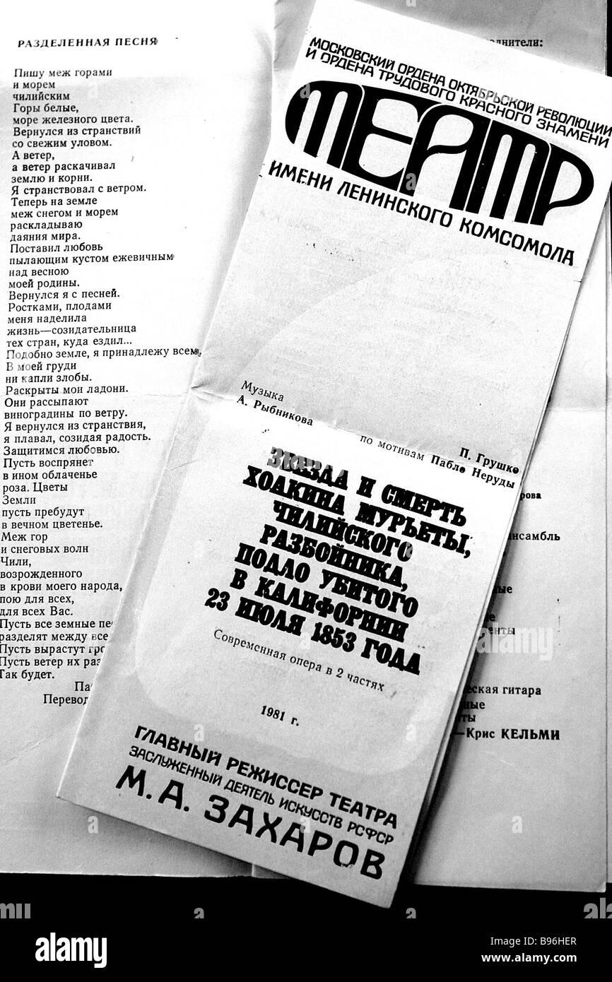 A 1981 program of the Lenkom Theatre s sensational production Splendor Death of Joaquin Murieta after Pablo Neruda - Stock Image