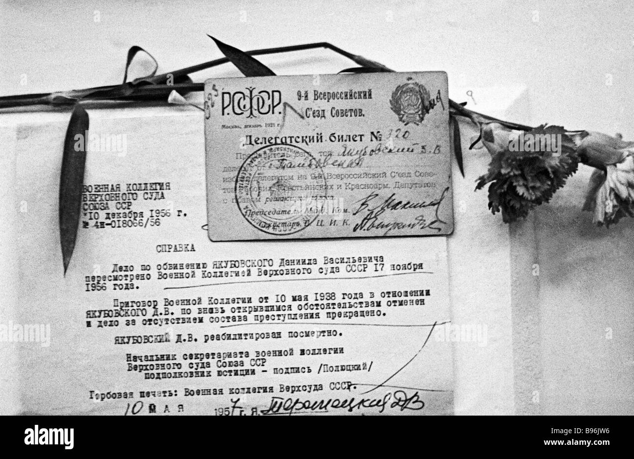 Documents of the Stalin purges victims of the 1930s 1940s were flanked on the Memory Wall with the papers of the - Stock Image