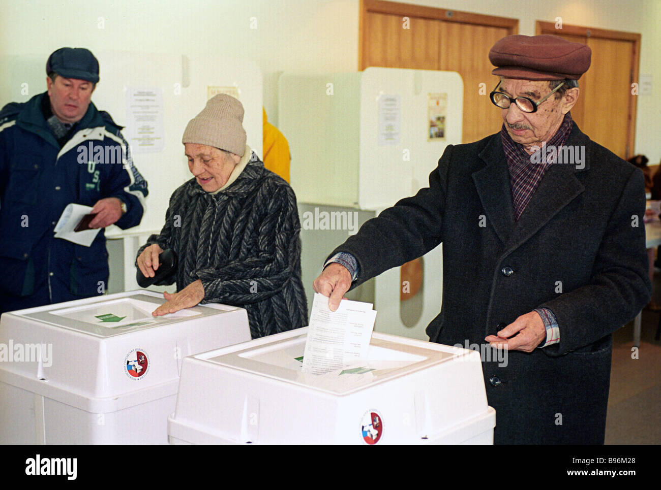 Moscow residents cast their ballots in Moscow during Russian presidential elections - Stock Image