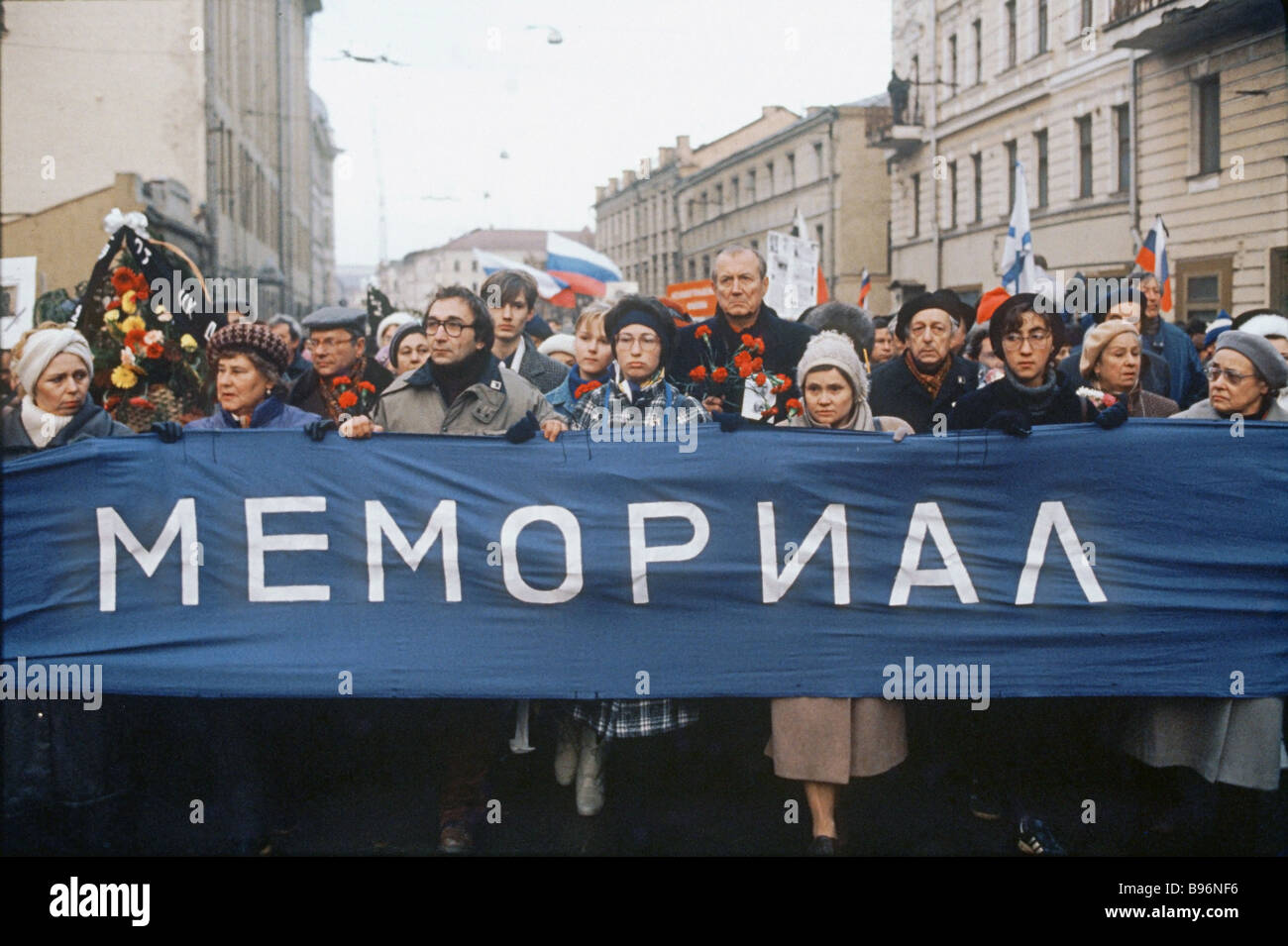 A rally was held on Political Prisoners Day on the initiative of the Memorial society in front of the State Security Stock Photo