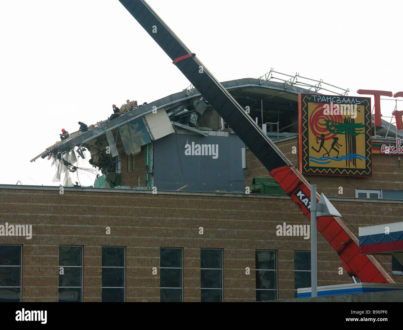 Transvalal Park after roof collapse Moscow - Stock Image