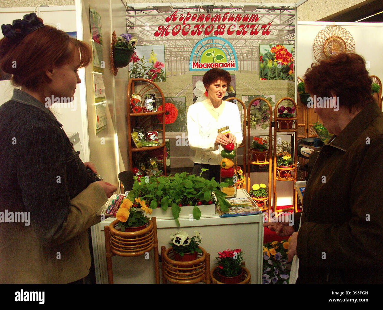 At the exposition All Russia Trademark 21st Century Quality - Stock Image