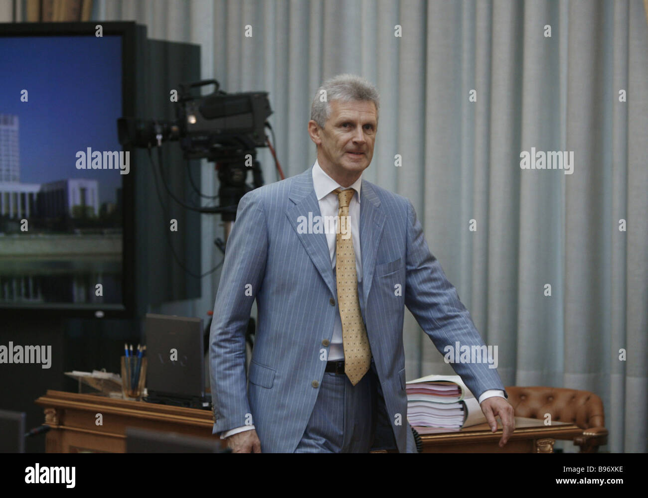 A cabinet meeting August 23 2007 - Stock Image