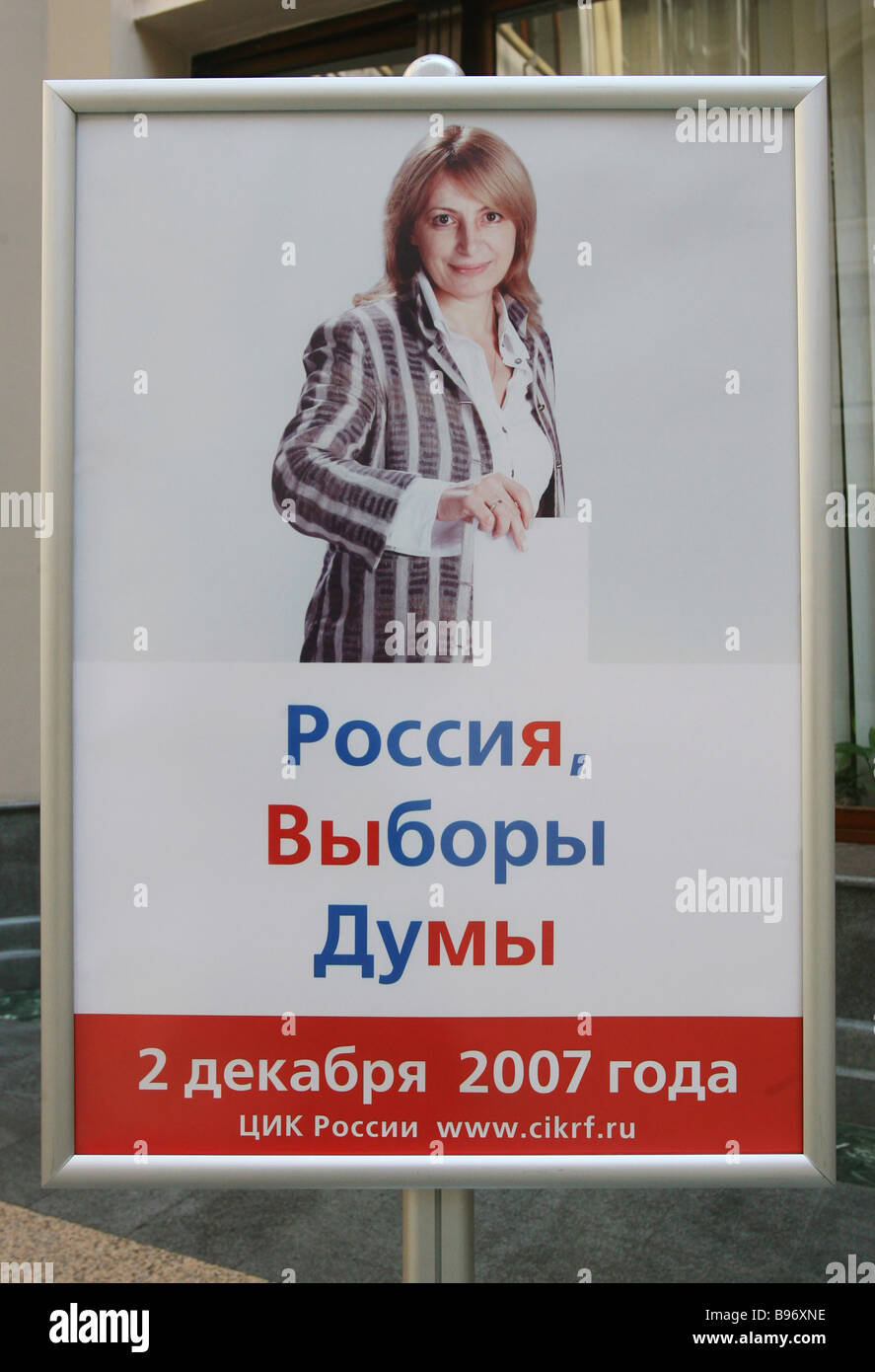 Test voting The Central Electoral Commission of Russia Stock Photo