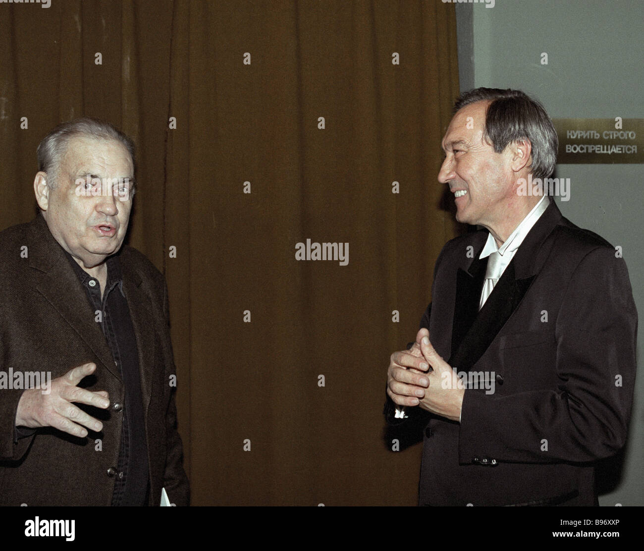 Why Eldar Ryazanov made a film Garage 56
