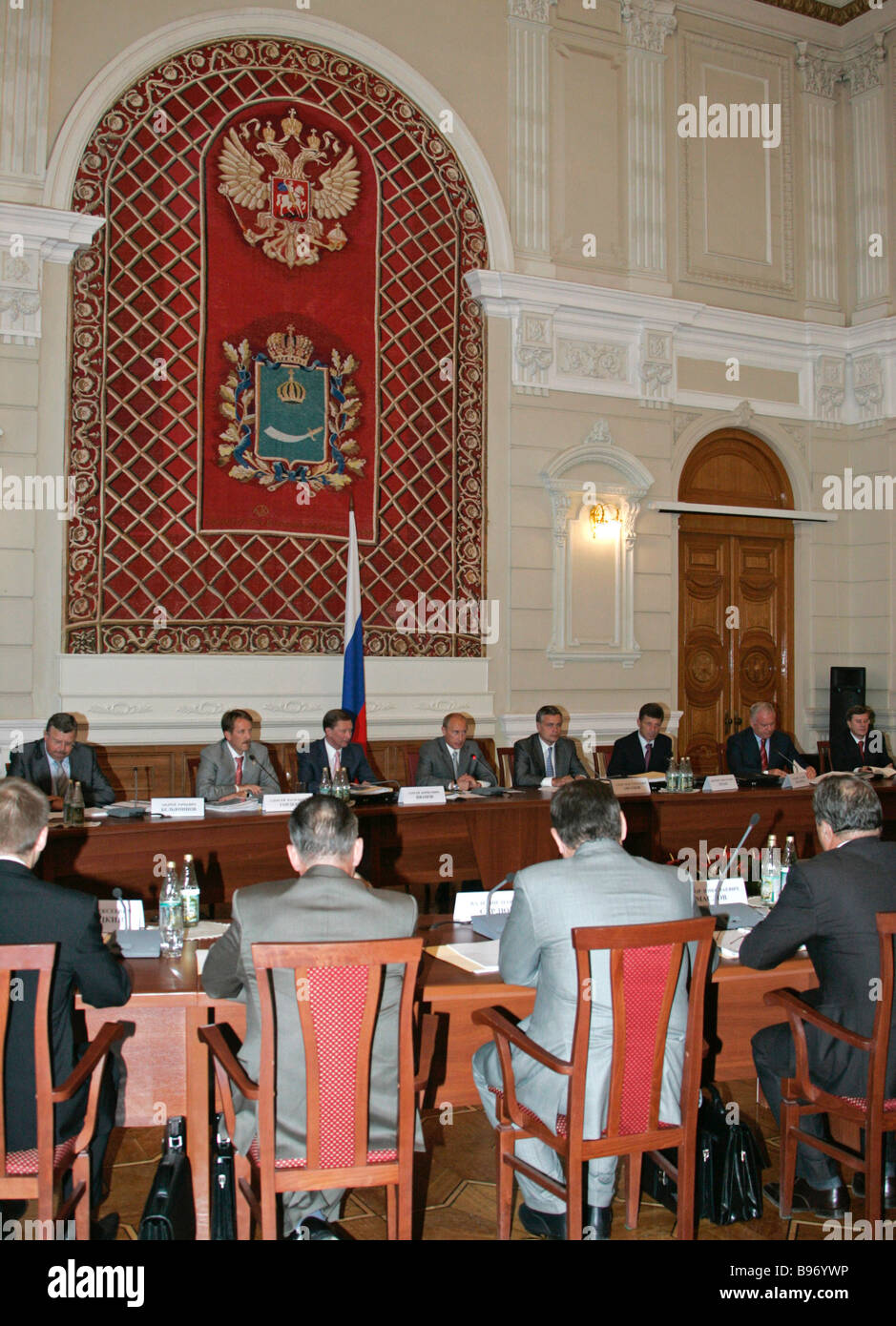 August 31 2007 A meeting of the State Council presidium in Astrakhan - Stock Image