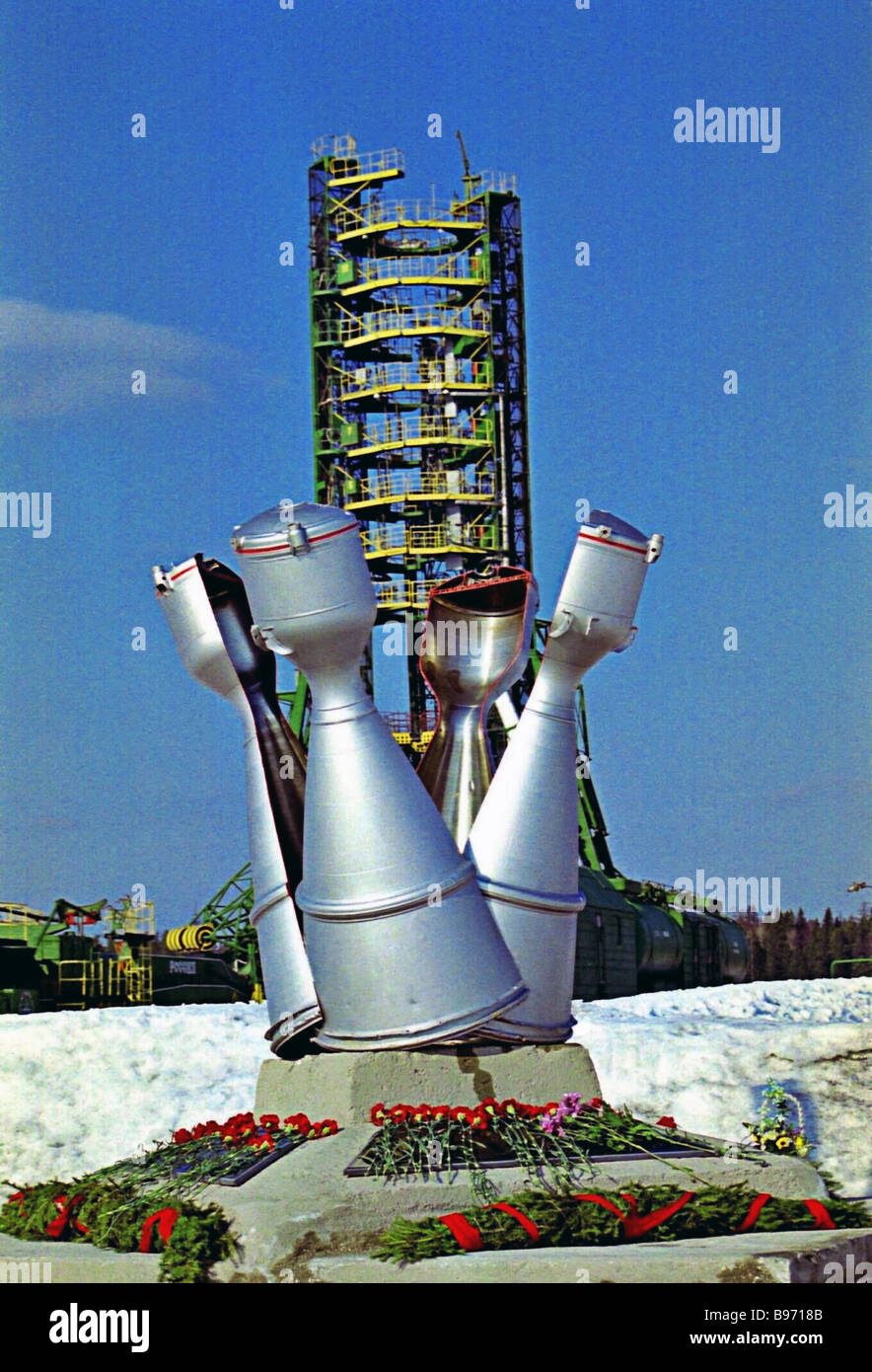 Monument commemorating those who were killed when testing space rocket technology at the Plesetsk space center - Stock Image