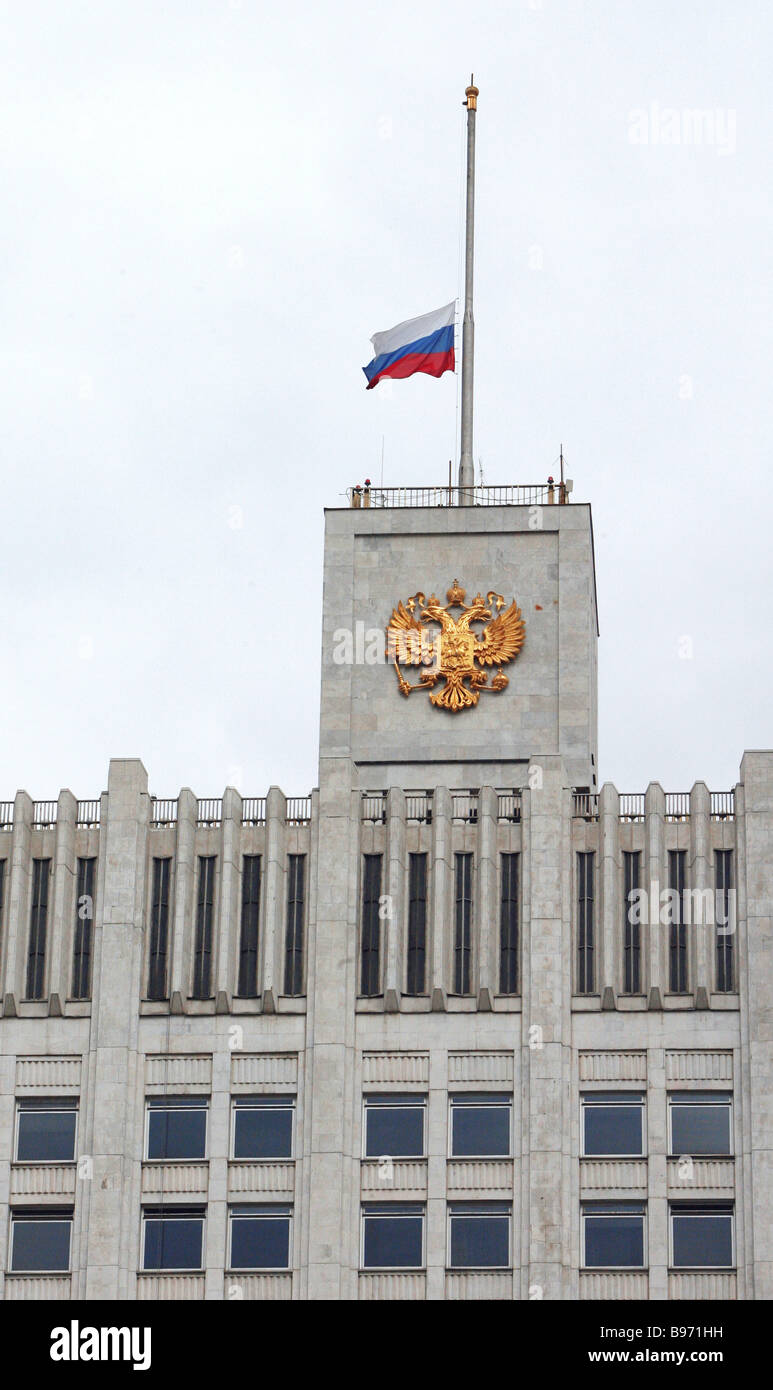 Flags were flown at half mast for the funeral of Boris Yeltsin the first Russian president - Stock Image
