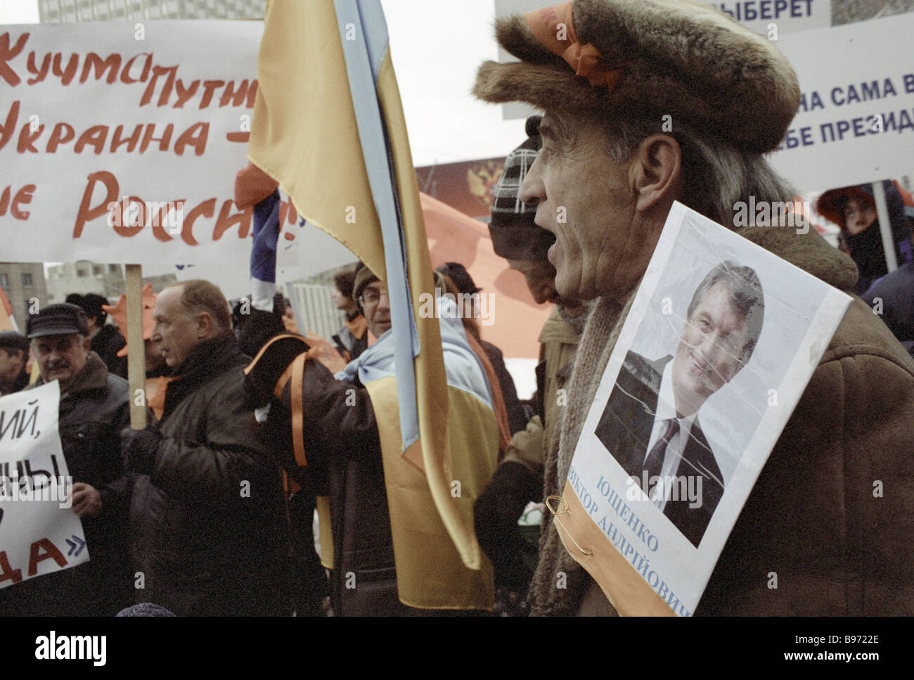 A meeting of SPS and Moscow s Ukranian diaspora representatives in support of Ukraine s presidential candidate Viktor - Stock Image