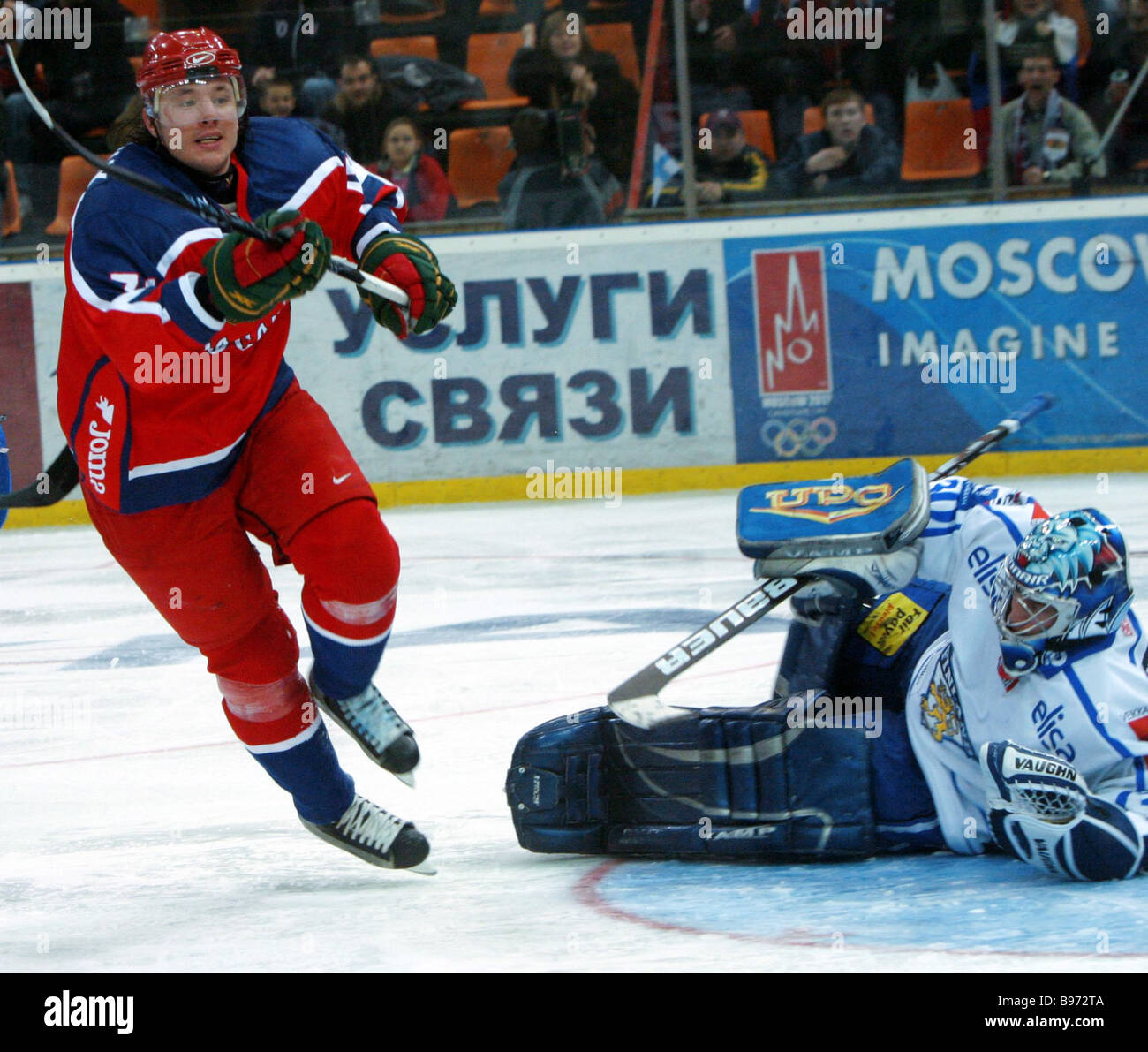The Rosno Cup International Ice Hockey Tournament Russia Vs Finland