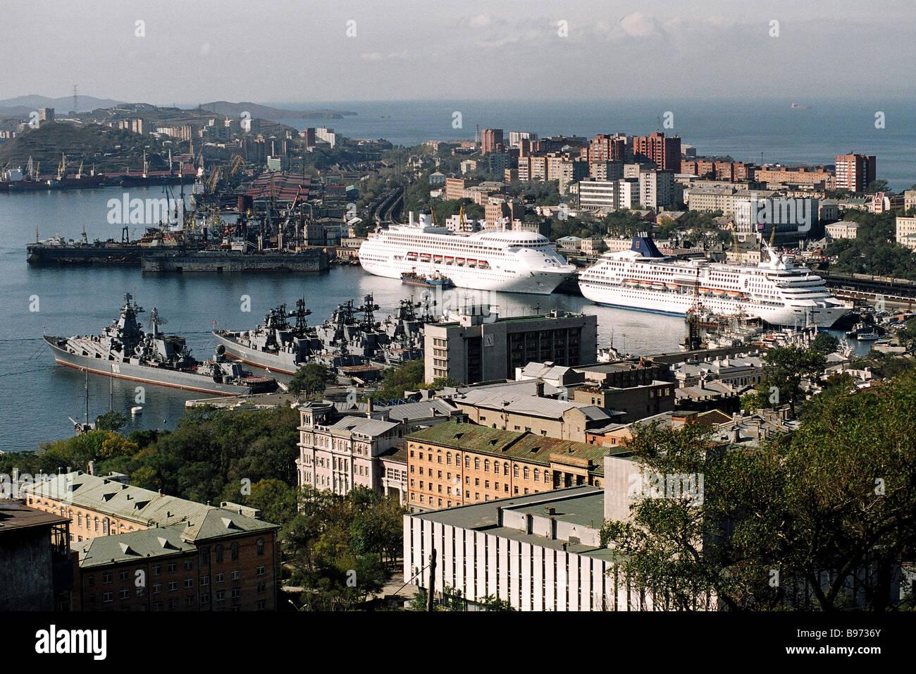 Vladivostok welcomes its guests - Stock Image