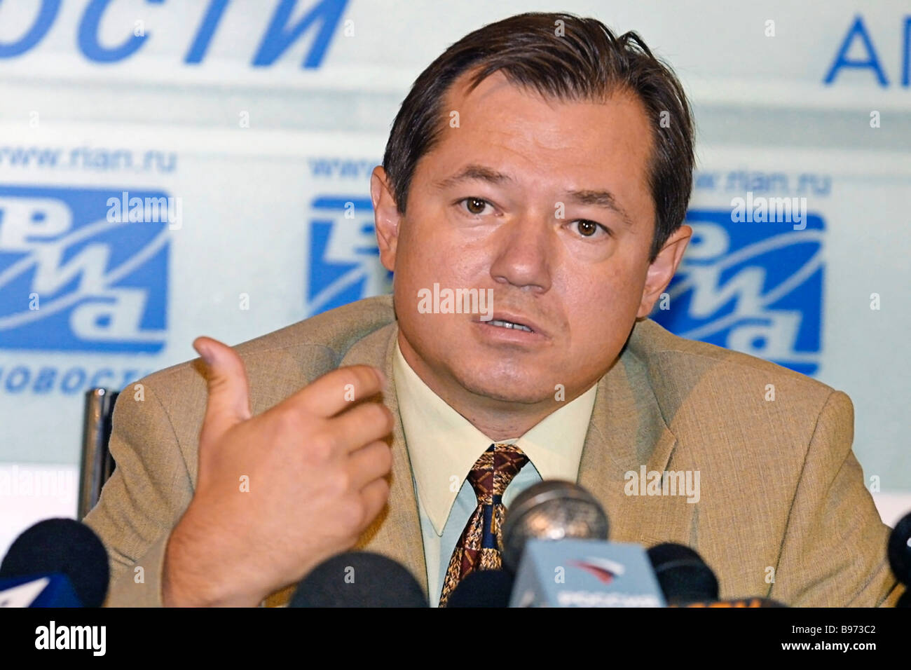 Sergei Glazyev Russian Communities Congress leader and co chair of the Popular Patriotic Union of Russia said to - Stock Image