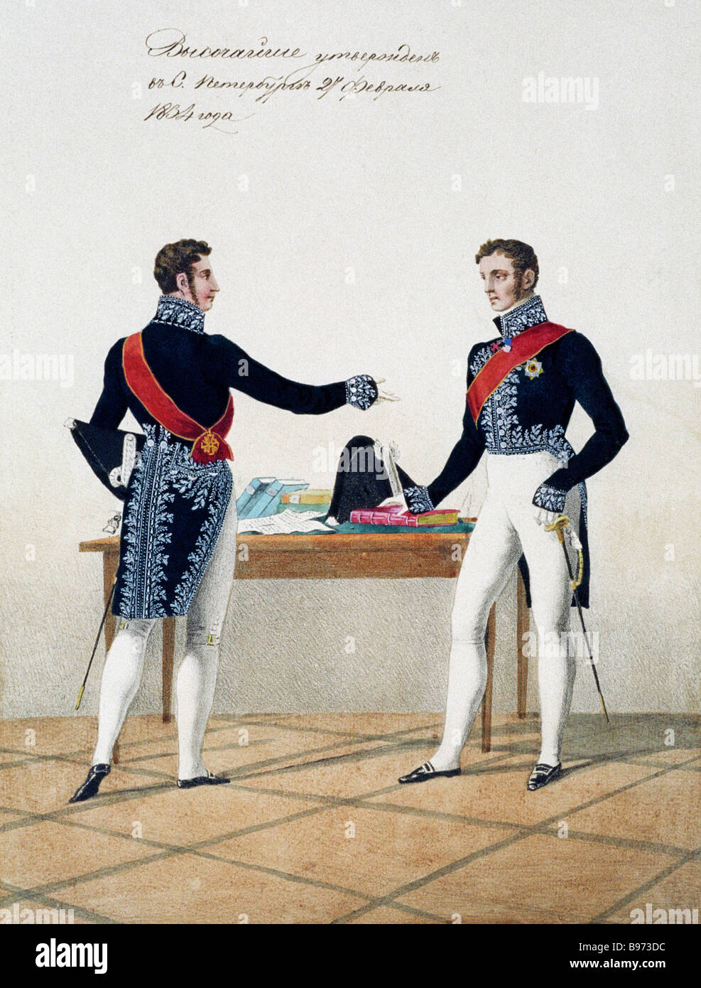 Dress uniform of Russian Foreign Ministry s officials first three ranks 1834 Foreign Policy Archive of the Russian - Stock Image