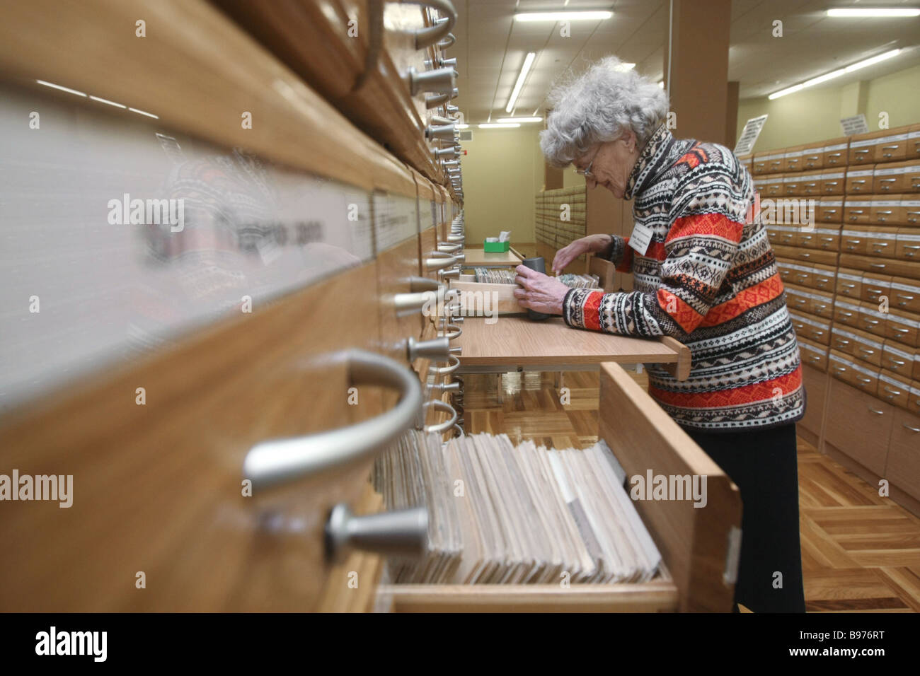 At the Fundamental Library of Moscow s Lomonosov State University on Vorobyovy Gory Sparrow Hills - Stock Image