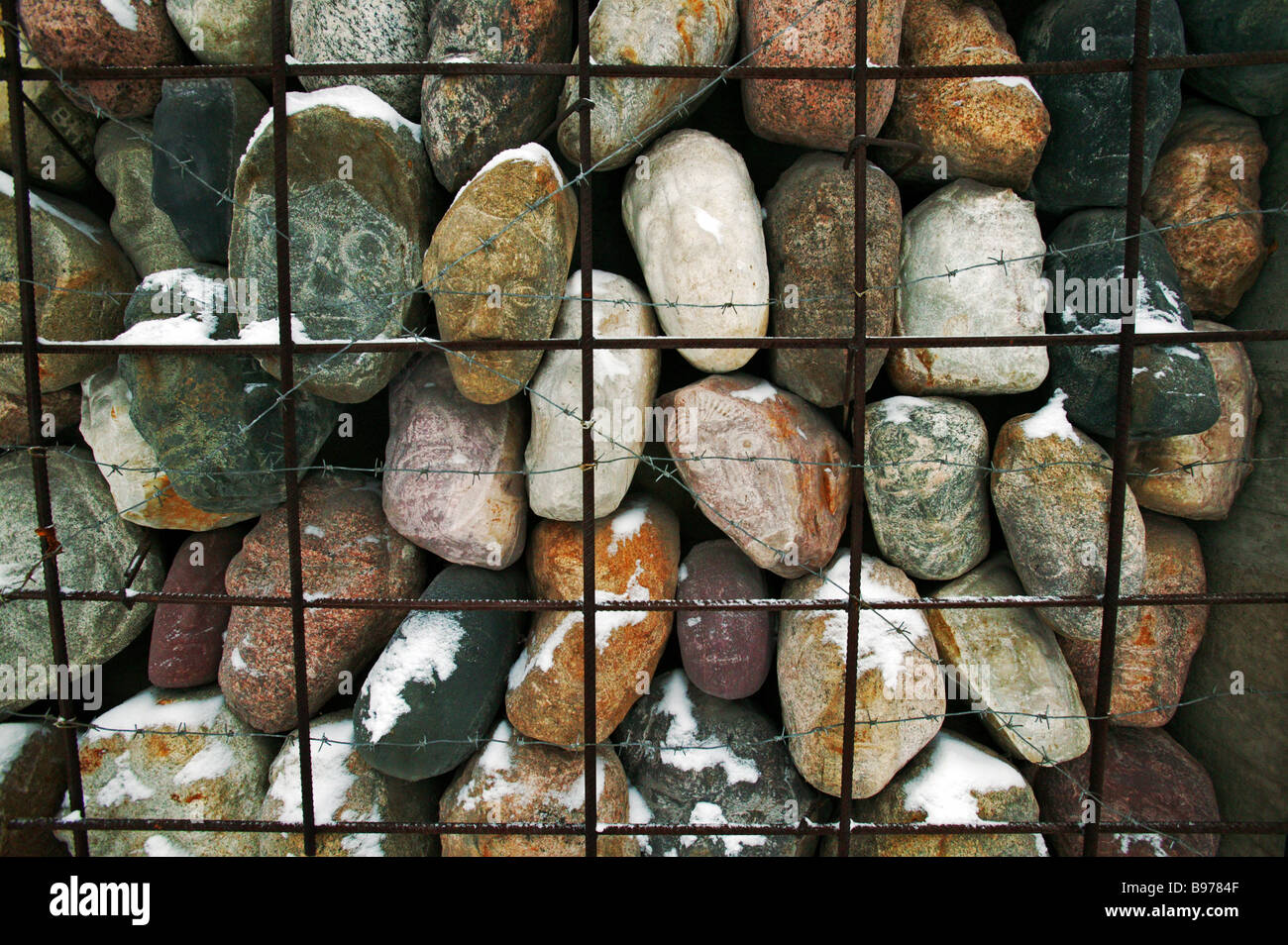 Natural stone sculpture to victims of Stalinist repressions Author Yevgeni Chubarov Outdoor art gallery Museon - Stock Image