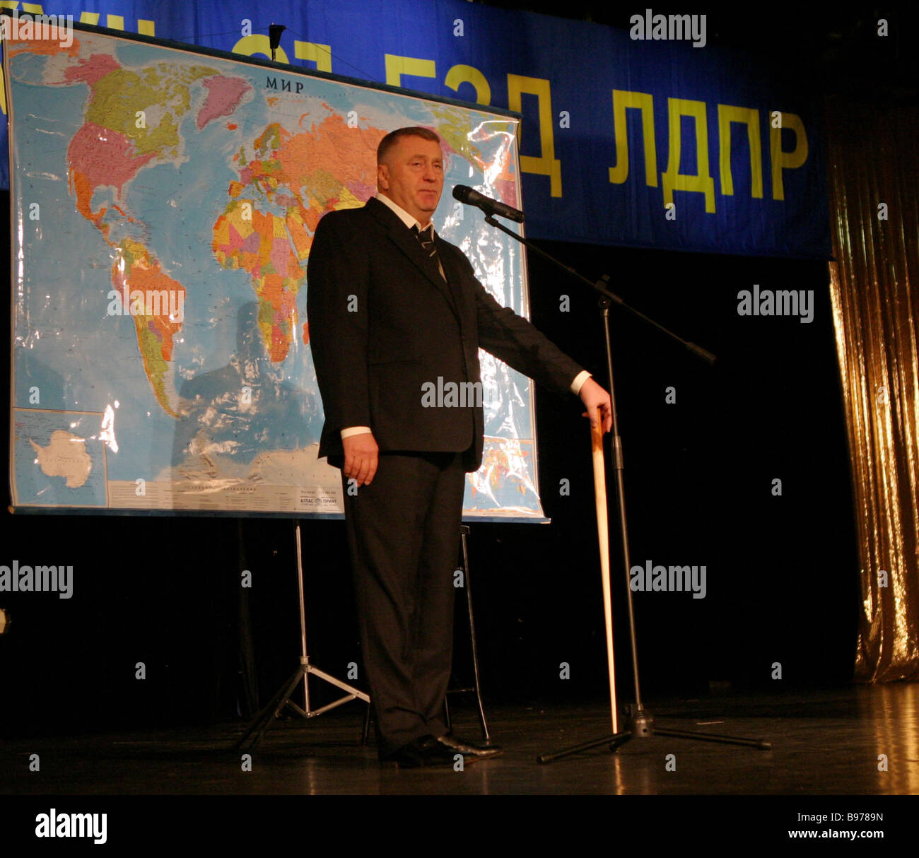 Vladimir Zhirinovsky the head of the Liberal Democratic Party of Russia attending the 17th LDPR congress - Stock Image