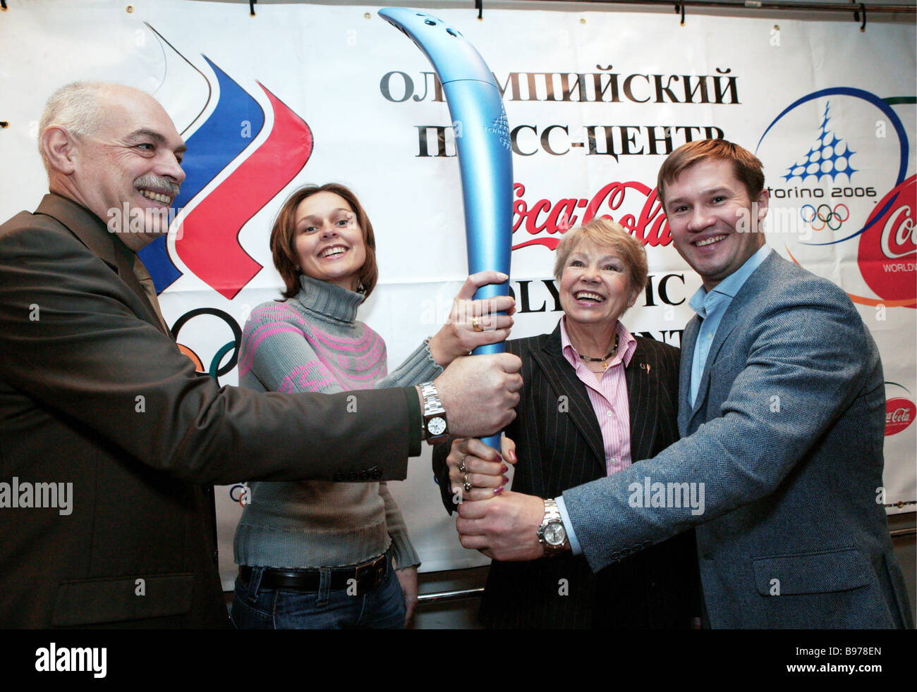 Russian participants of the Torino 2006 Olympic Flame relay Lev Rossoshik Olga Vasyukova Larisa Latynina and Alexei - Stock Image