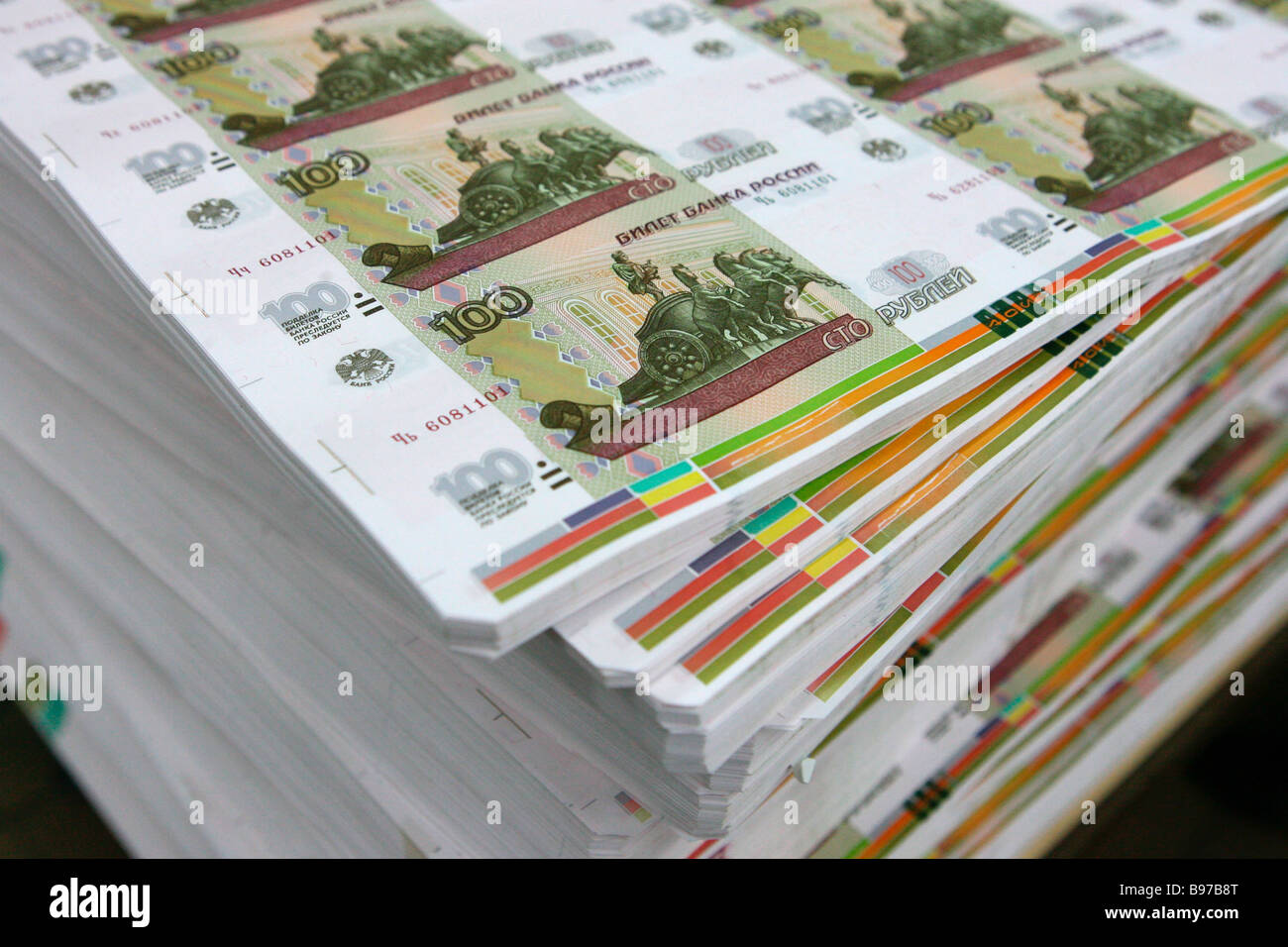 Sheets of 100 ruble bills at Moscow s Goznak printing factory - Stock Image