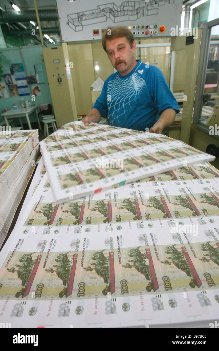Sorting sheets of 100 ruble bills at Moscow s Goznak printing factory - Stock Image