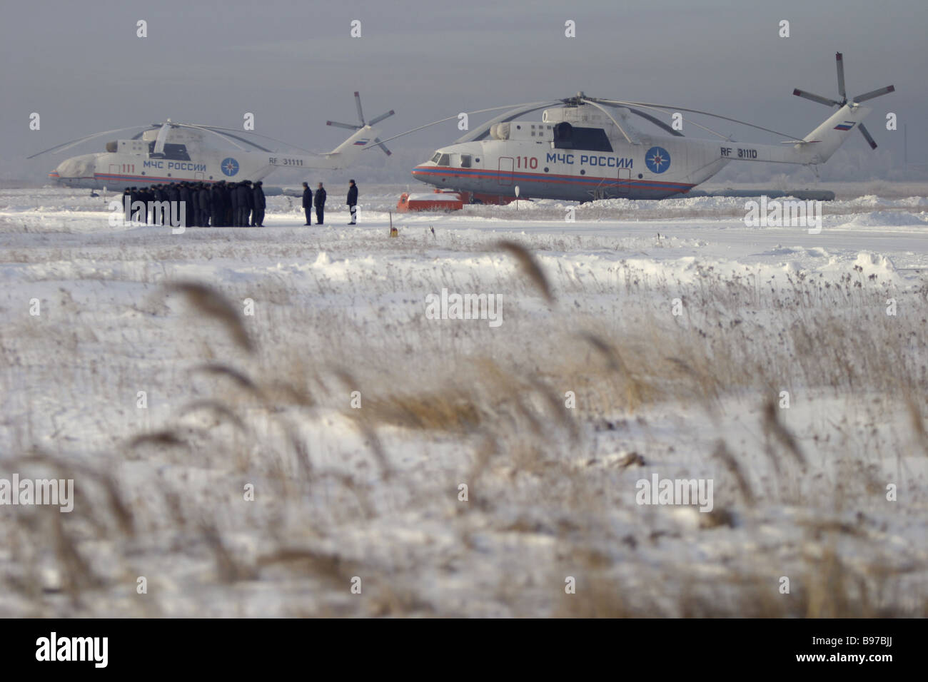 Air mobile rescue team from the Emergency Situations Ministry on a mission Khabarovsk Territory - Stock Image