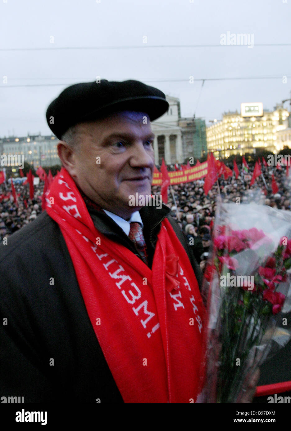 The Communists leader Gernnady Zyuganov attending the rally in Theatrical Square in Moscow on November 7 2005 dedicated - Stock Image