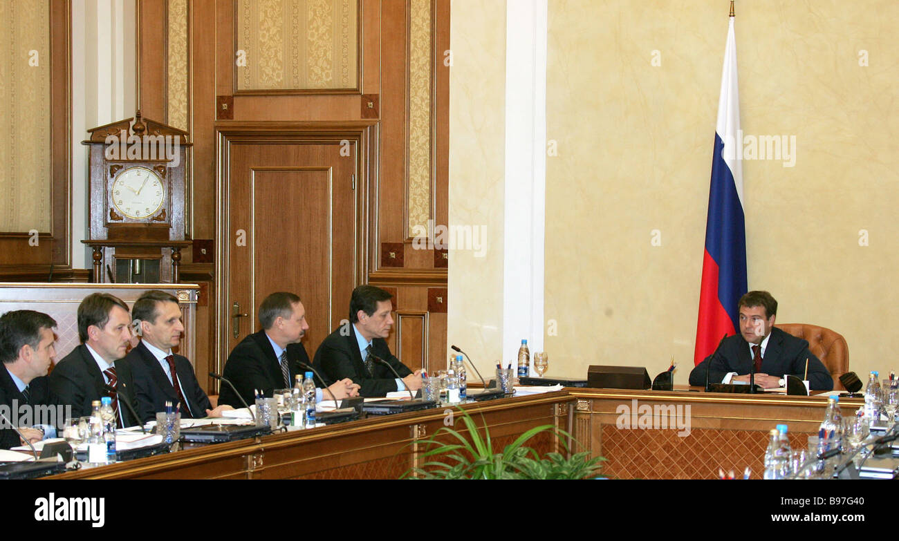 Sitting of the presidium of Priority National Projects Implementation Council under the president held at Government - Stock Image