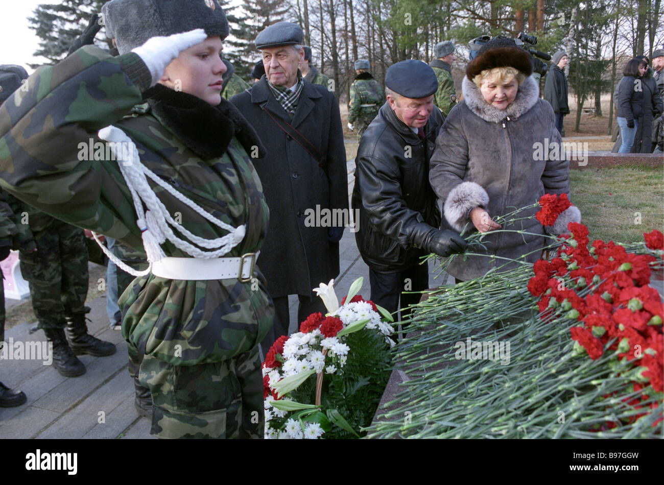 On the grave of 28 Panfilov Heroes who died in a fierce battle near Moscow in 1941 during Great Patriotic War Village - Stock Image