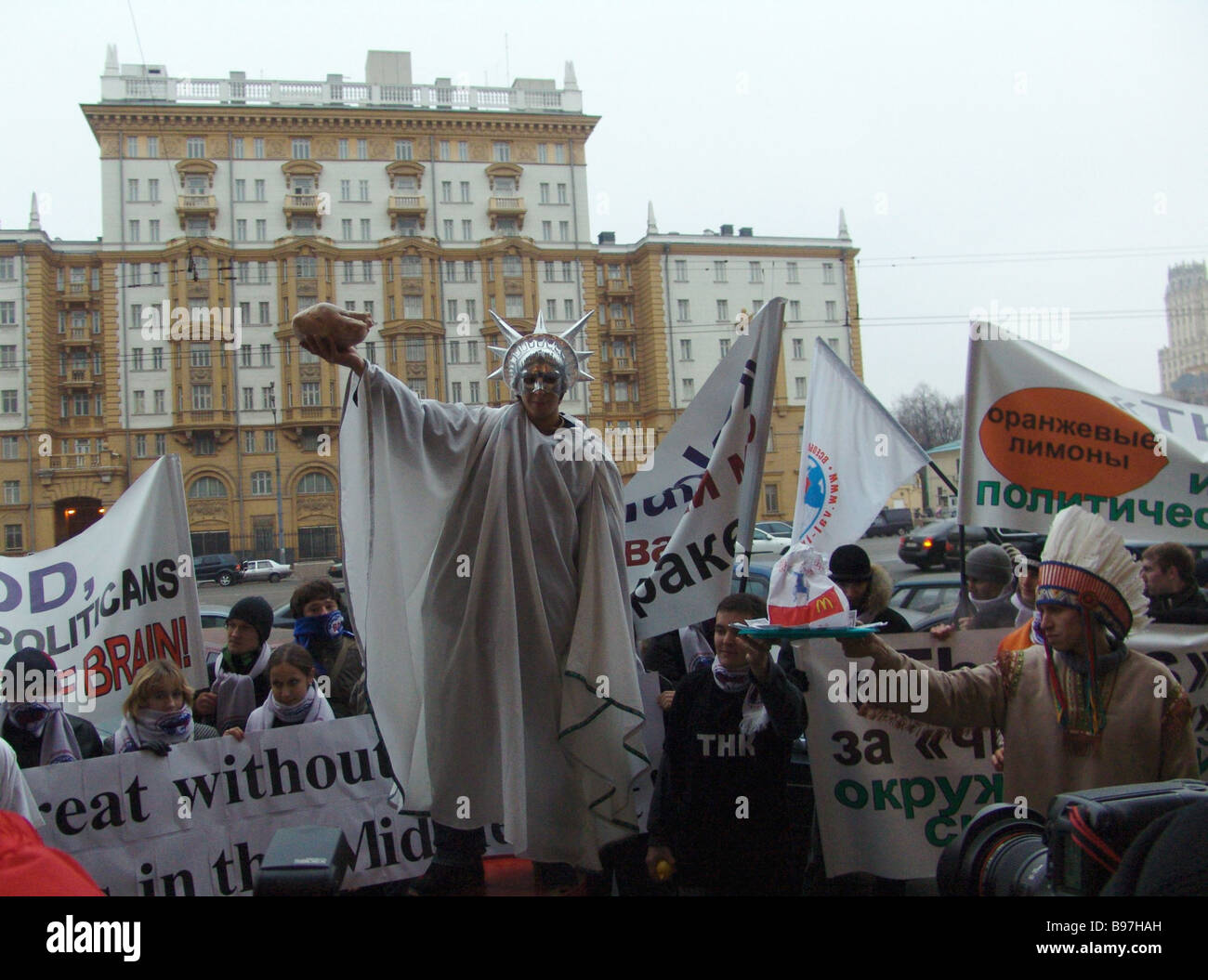 Political picket performance Thank U S A on Thanksgiving Day outside American Embassy in Moscow - Stock Image