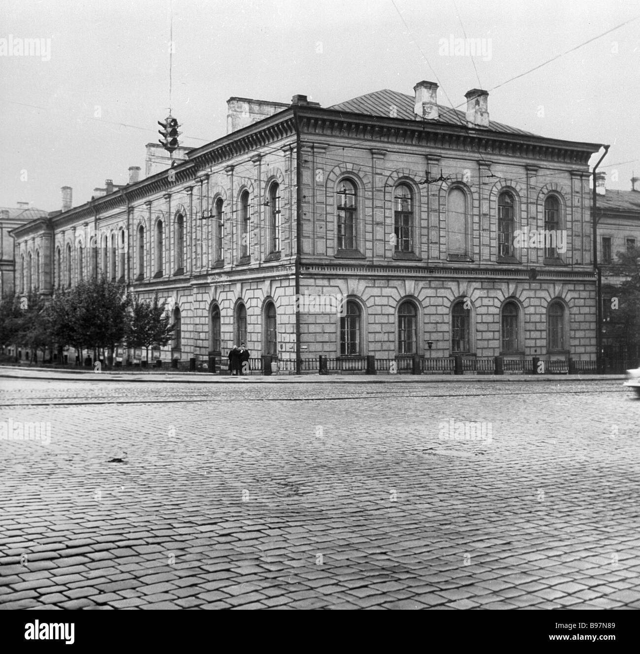 A reproduction of the photograph of The Natural History Institute of the MSA from the Glinka Museum of Musical Culture - Stock Image
