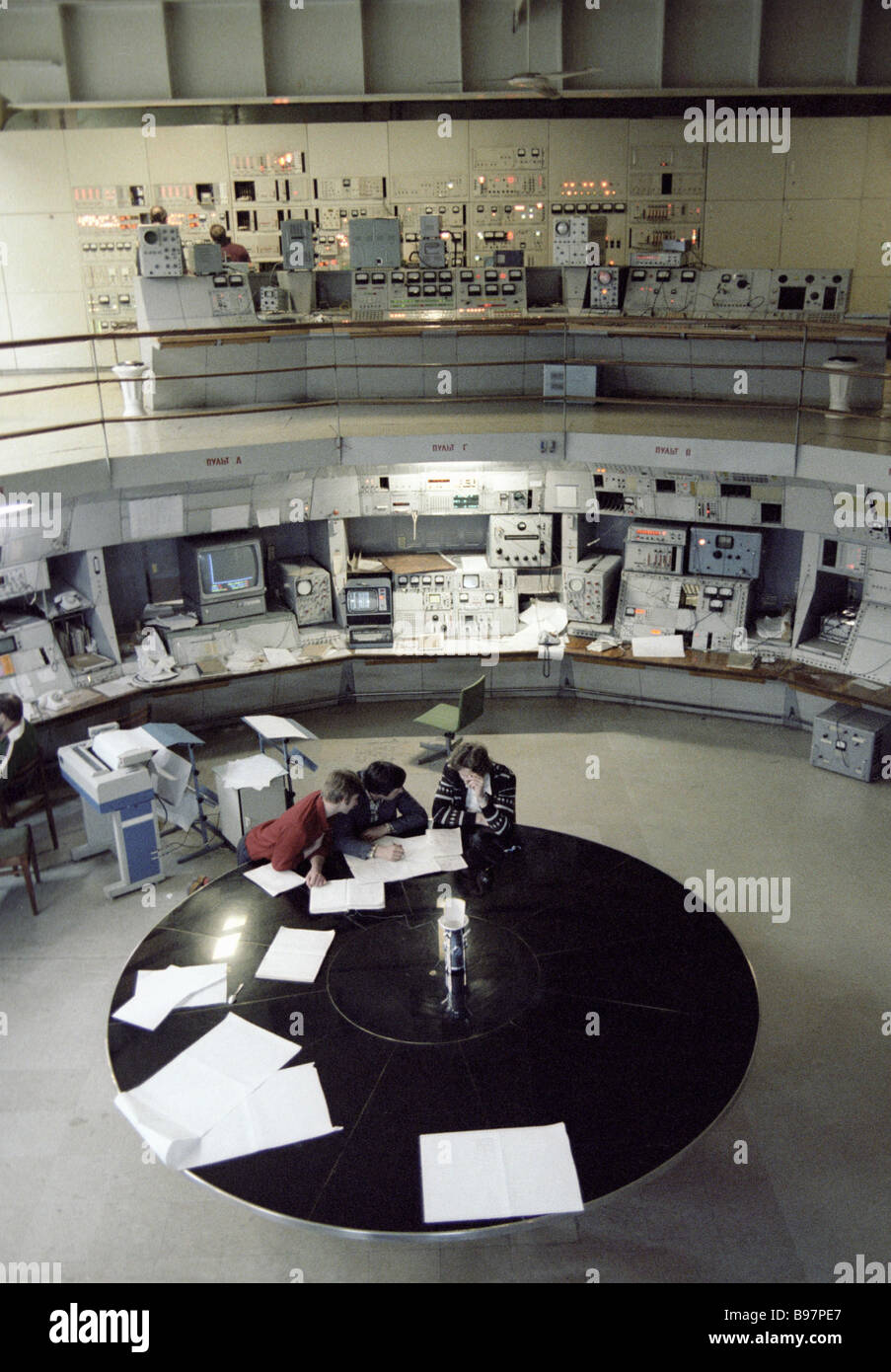 The power control room of the Nuclear Physics Institute the Siberian department of the USSR Academy of Sciences Stock Photo