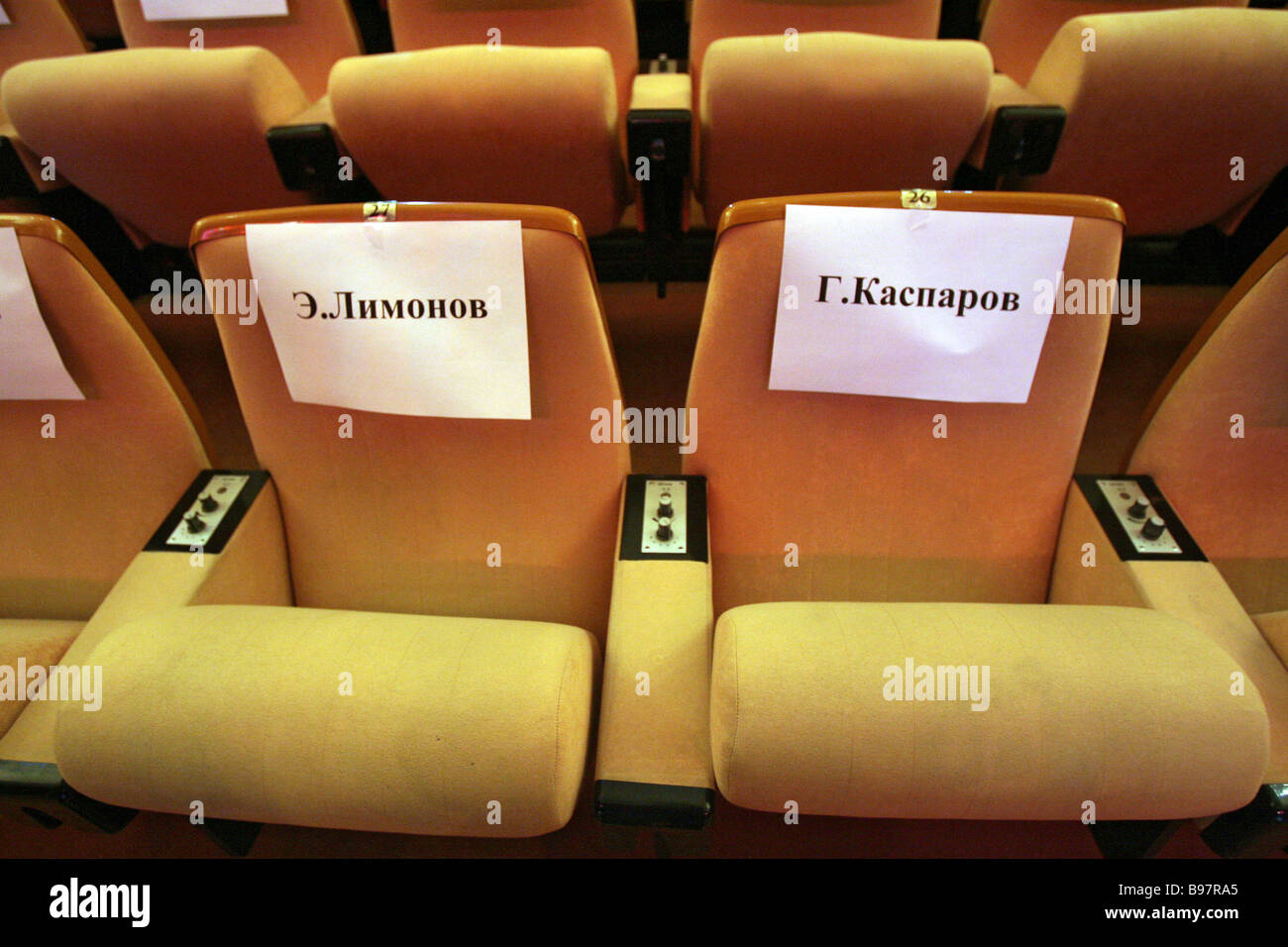 Seats reserved for Eduard Limonov leader of the National