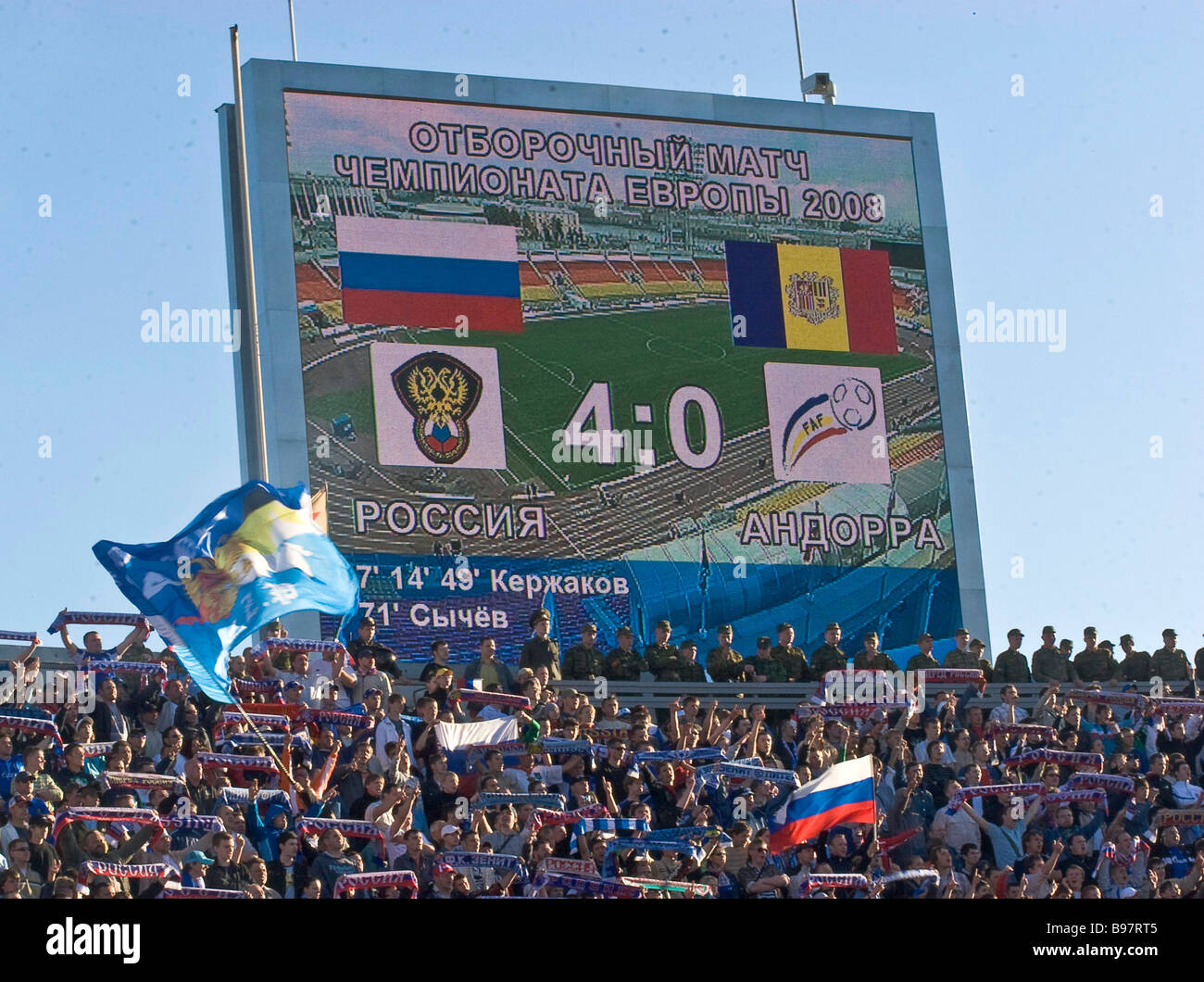 Russia defeated Andorra 4 0 at the European championship qualifying match - Stock Image