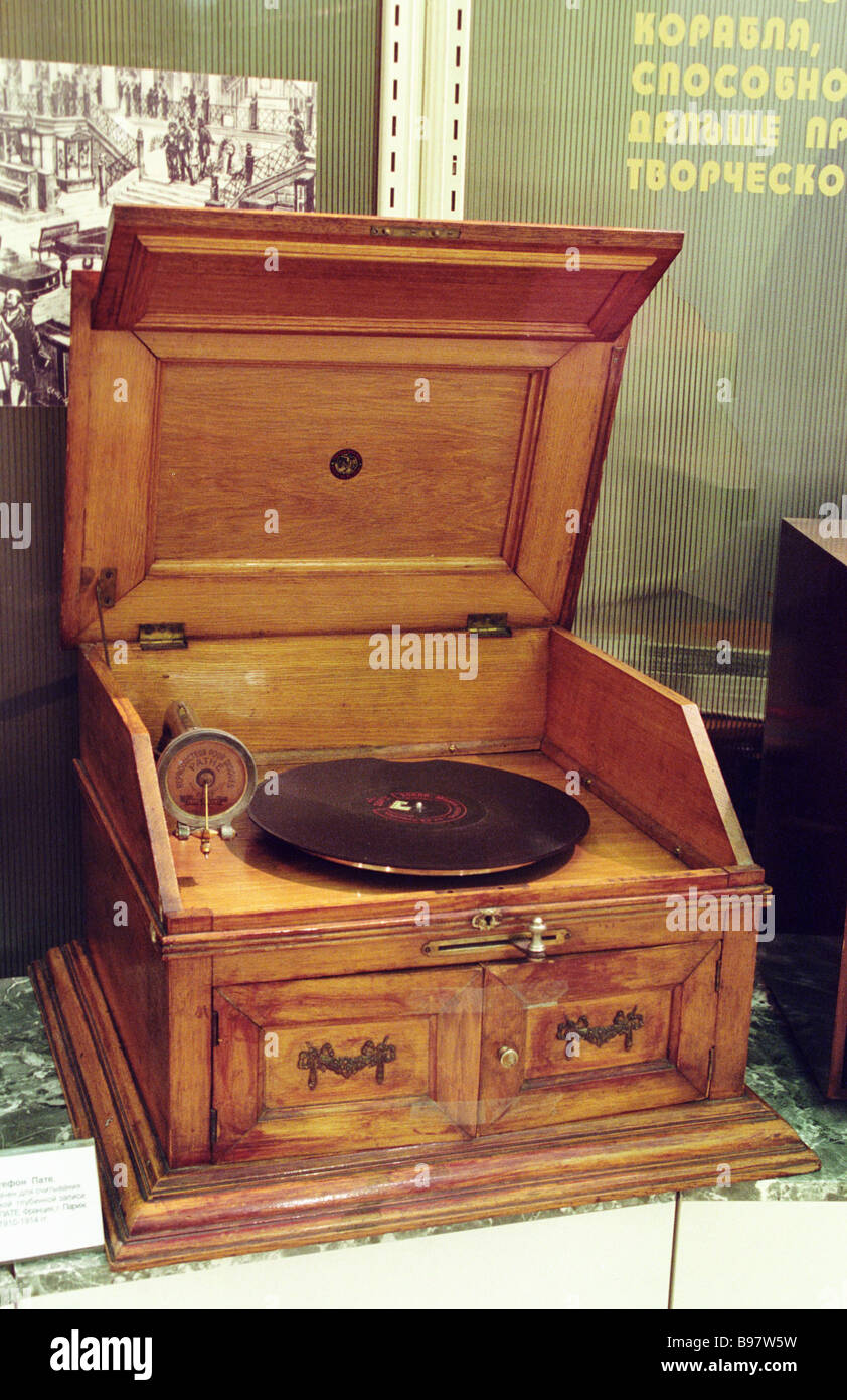 A Pathe phonograph at the exposition Preserved Mementoes State Polytechnic Museum Moscow - Stock Image