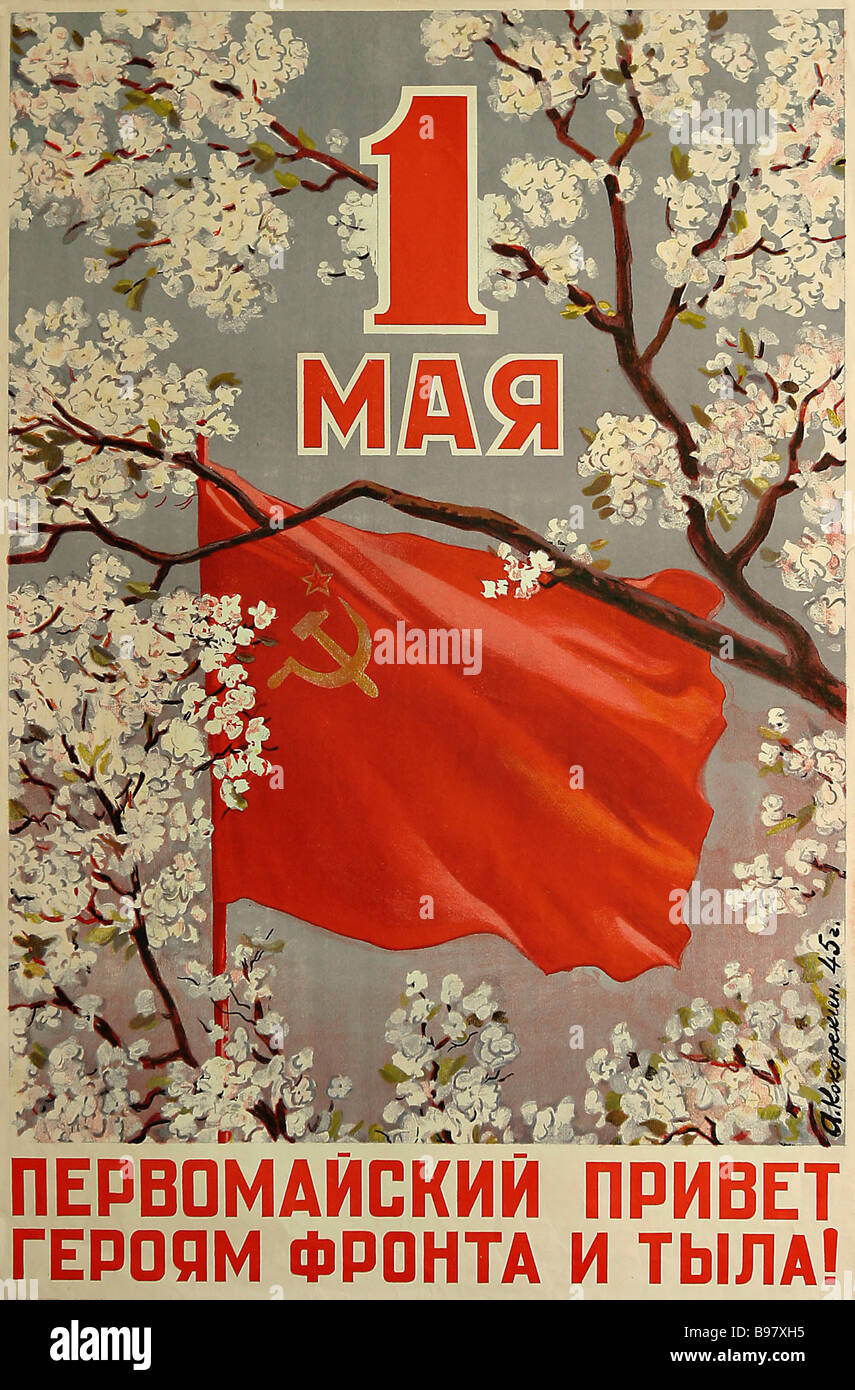 Kokorekin s poster May 1 May Day Greetings to Frontline and Home Front Heroes 1945 - Stock Image