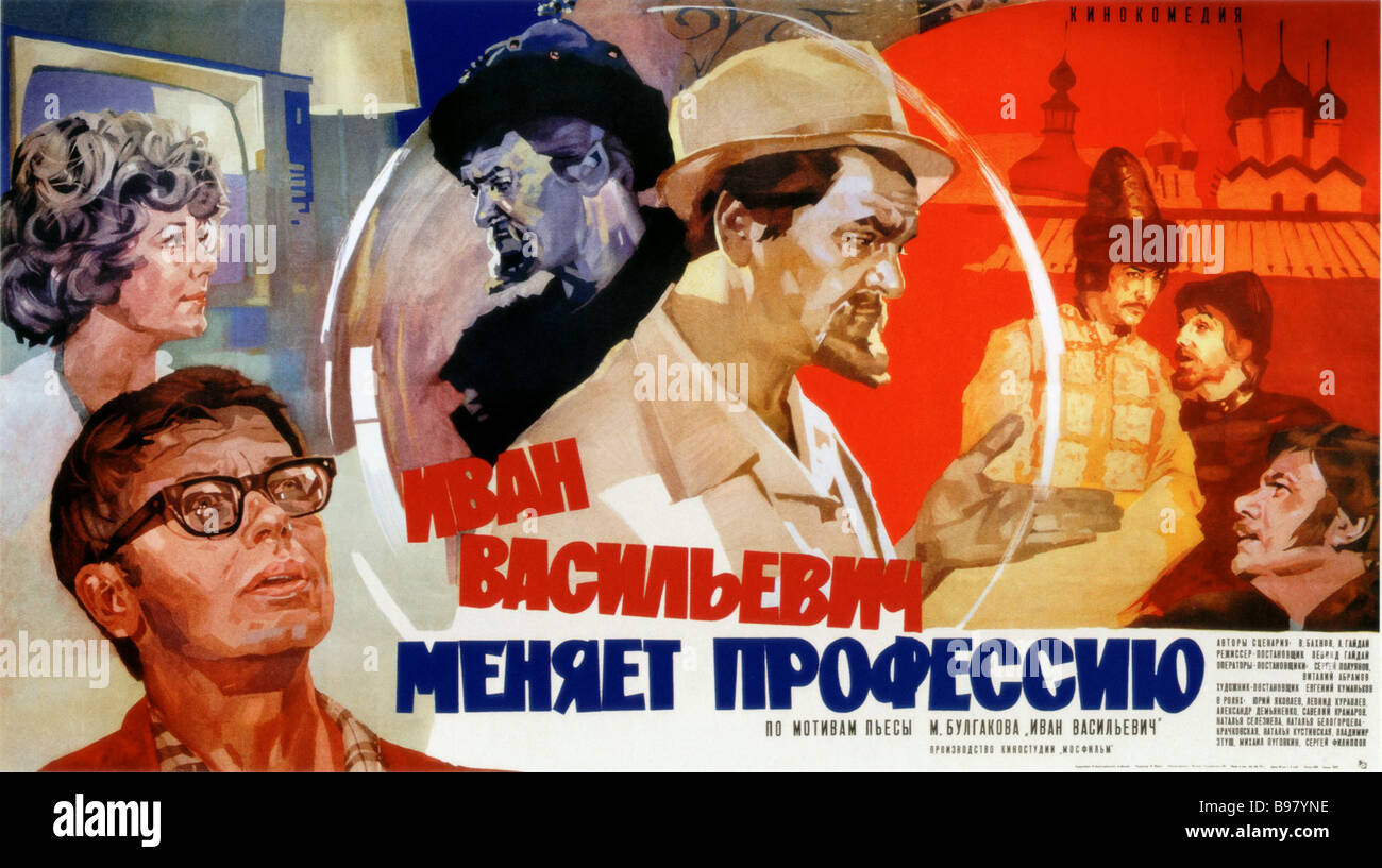 On the set of the comedy Leonid Gaidai&#39